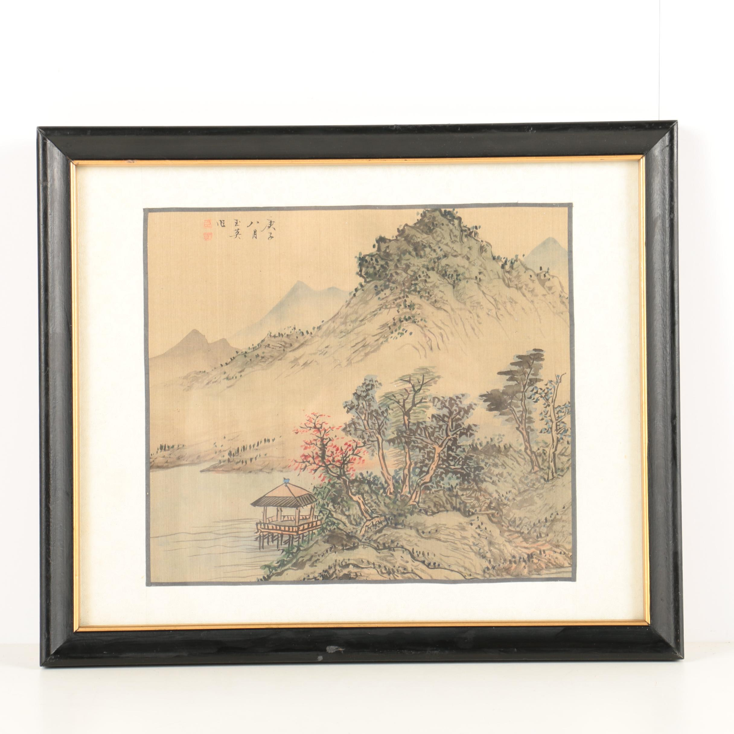 Two East Asian Watercolor Paintings On Silk Of Mountain
