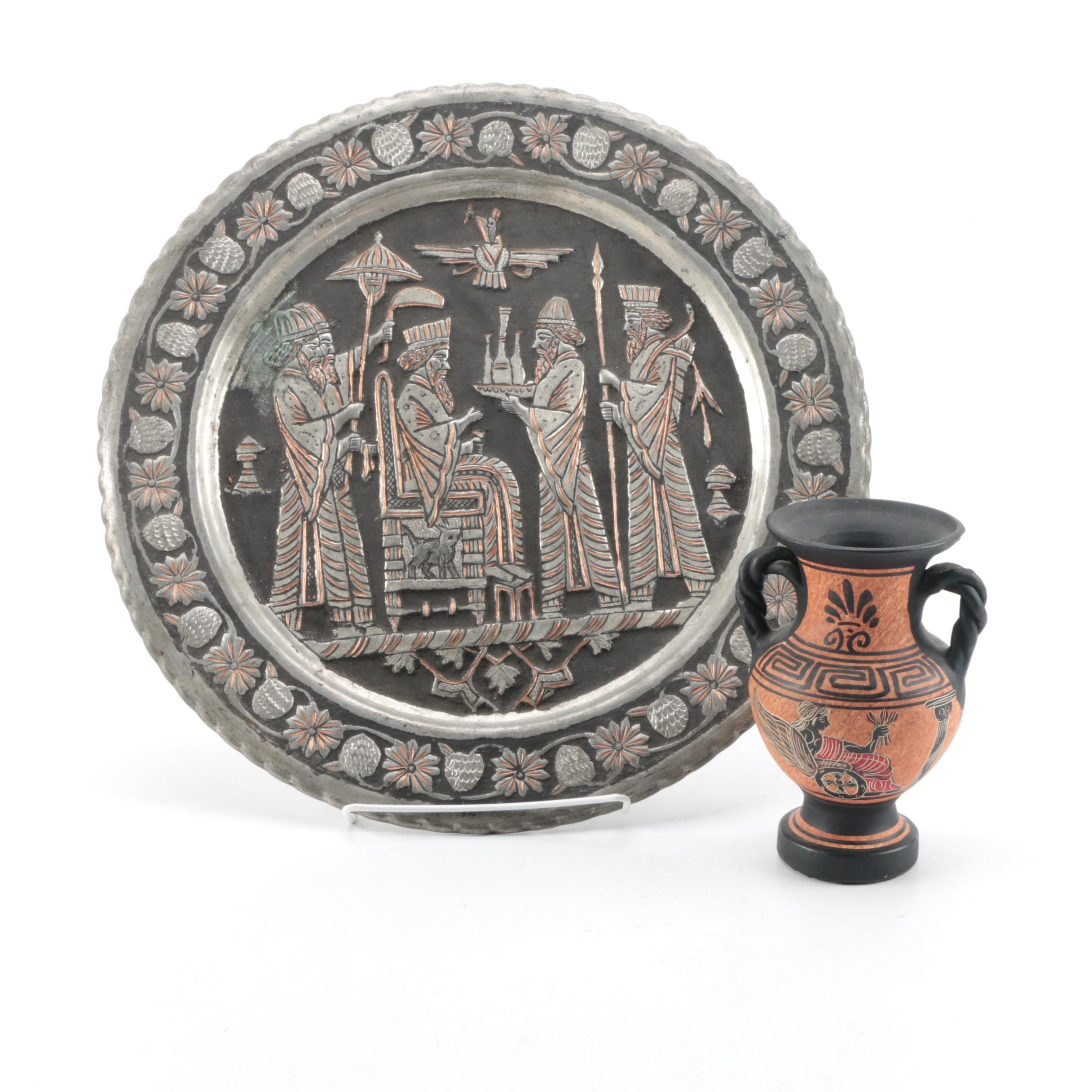 Ancient Persian and Greek Style Decorative Vessels