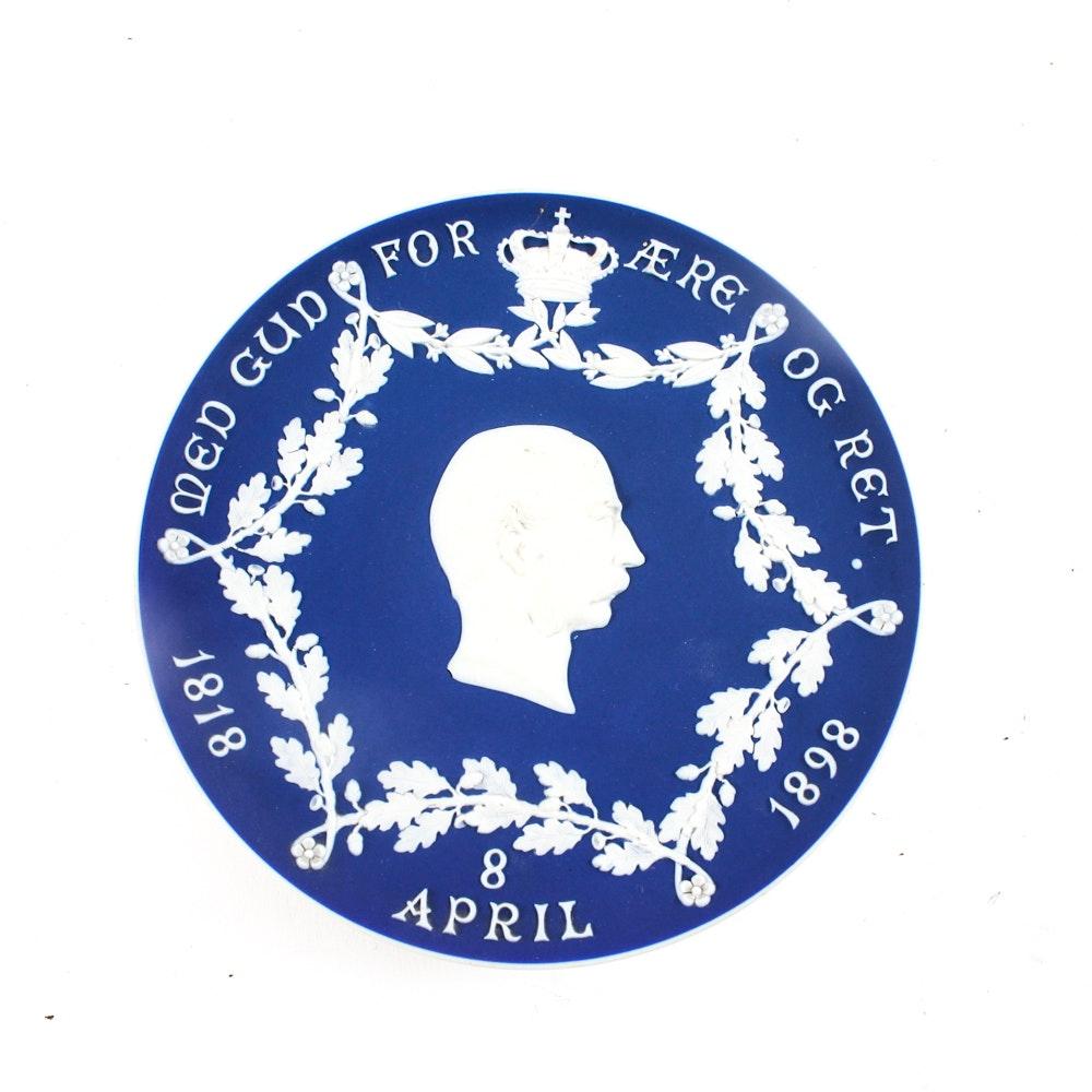 Rare Wedgwood King Christian IX of Denmark Jasperware Plate