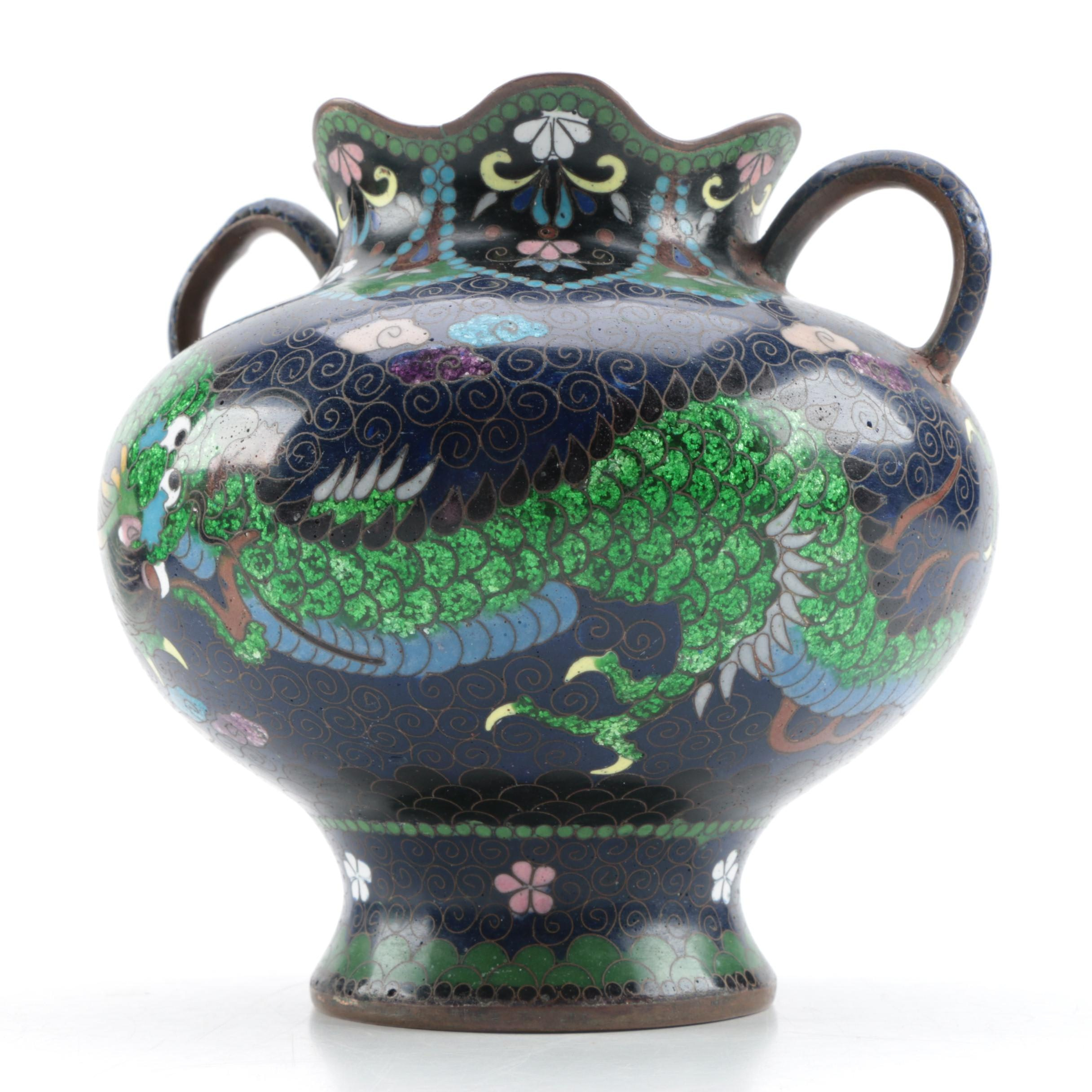 Vintage Chinese Cloisonne Enameled on Metal Vase