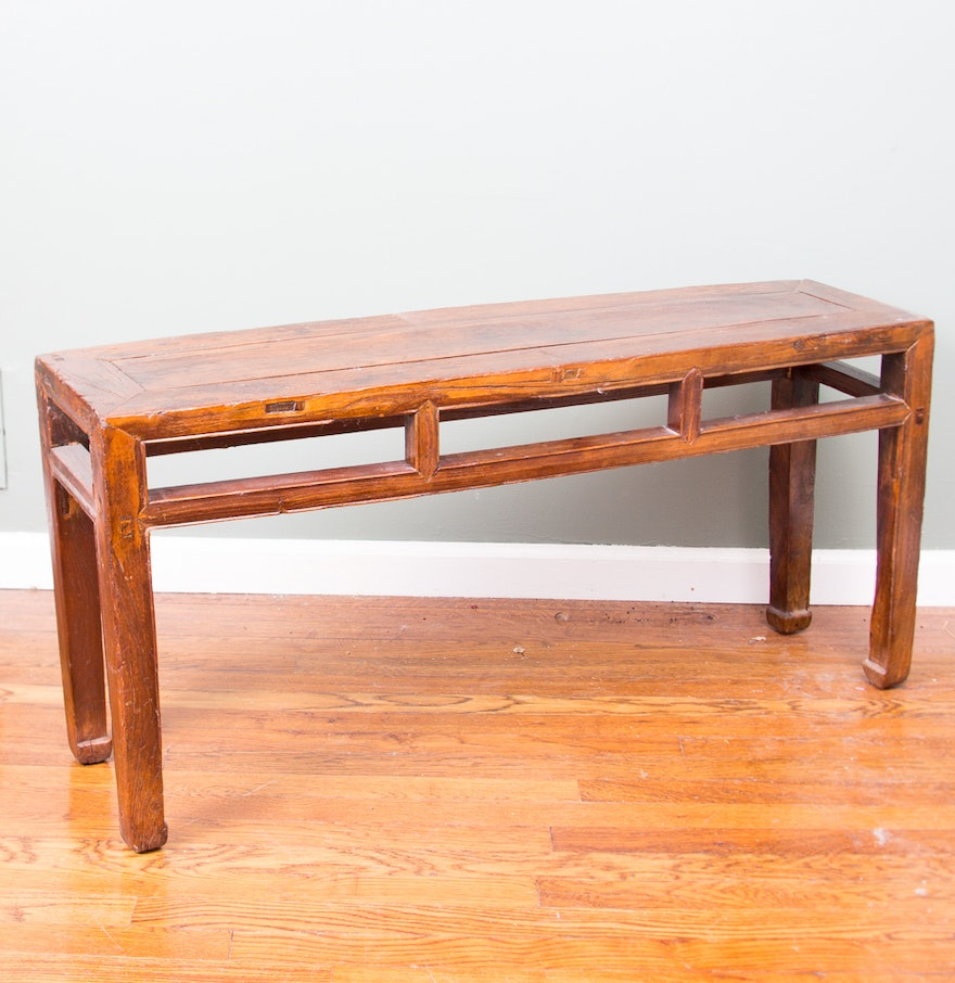 Asian inspired elm console table ebth asian inspired elm console table geotapseo Image collections