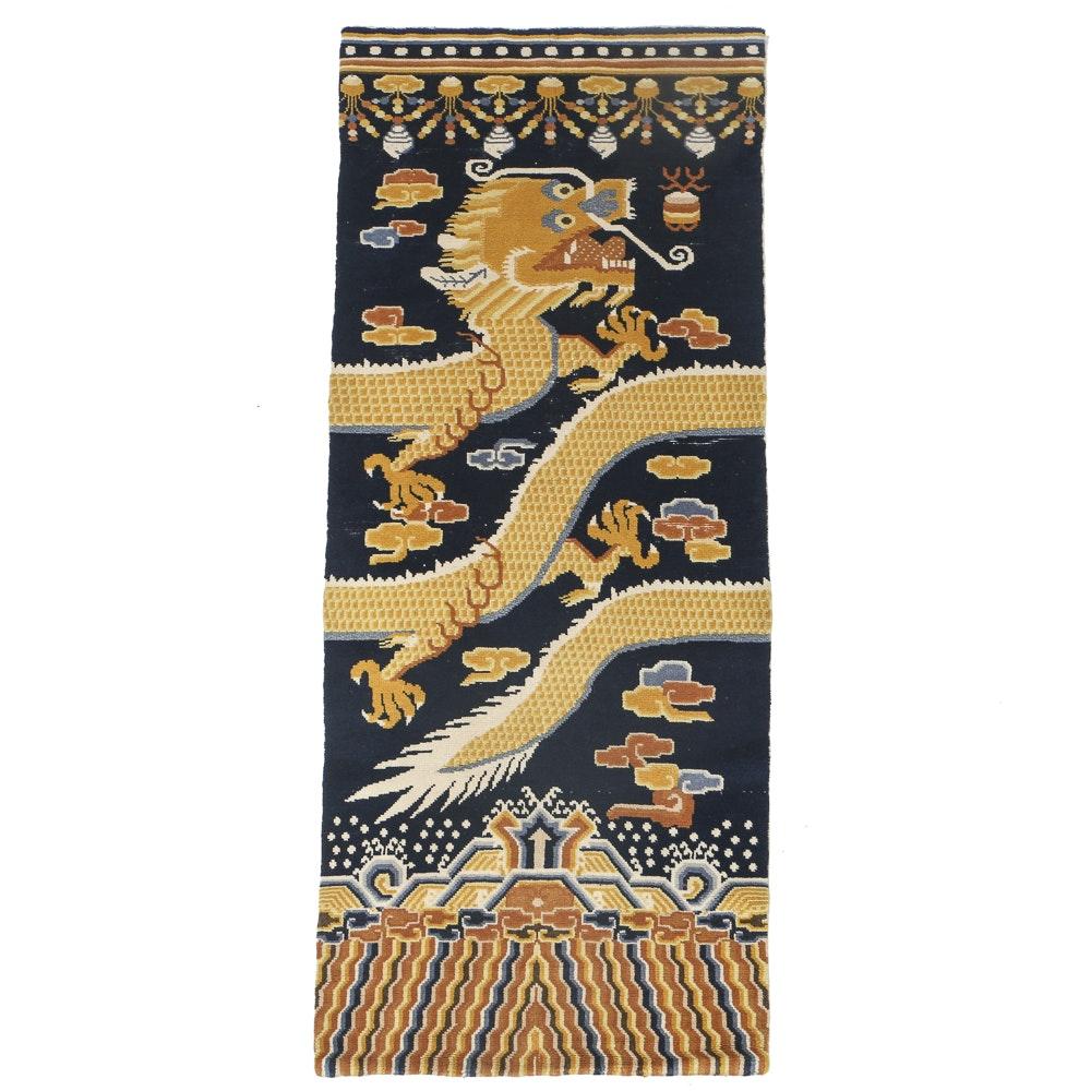 "Antique Tibetan ""Khaden"" Dragon Temple Rug"