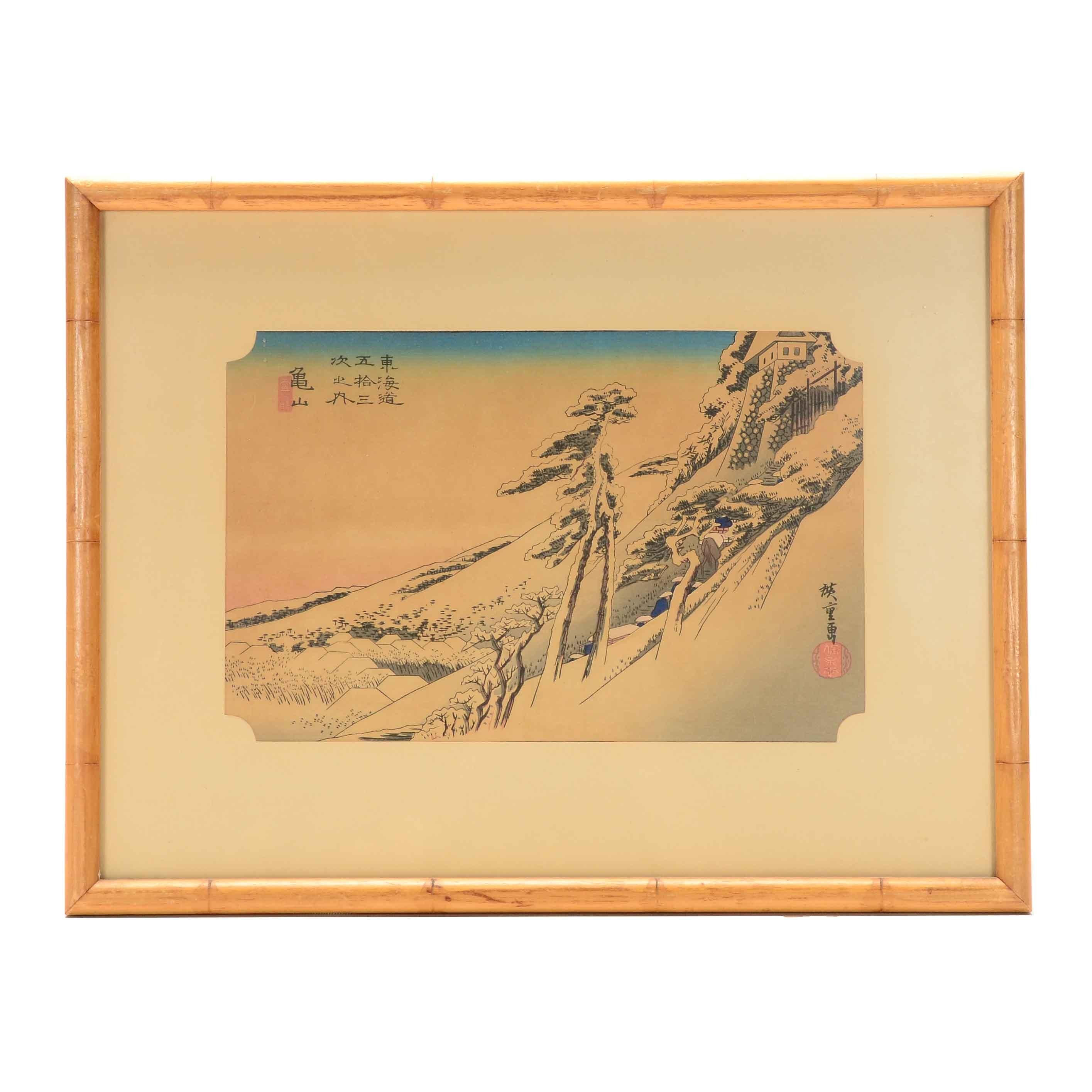 Restrike After Utagawa Hiroshige 1833 Japanese Woodblock Print