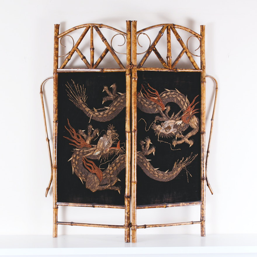 Asian Inspired Bamboo Fireplace Screen from EBTH.com
