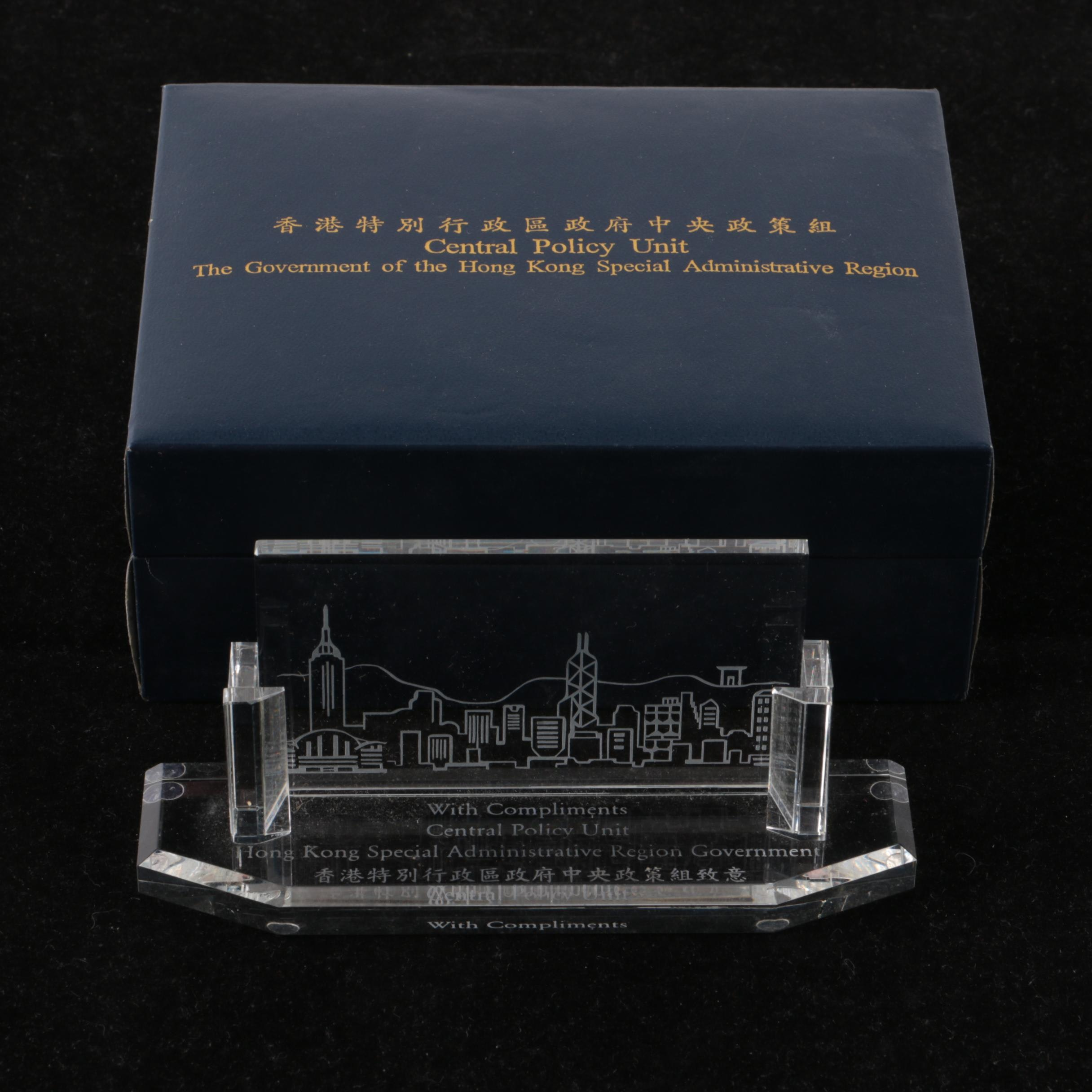 Crystal Hong Kong Plaque with Etched Skyline