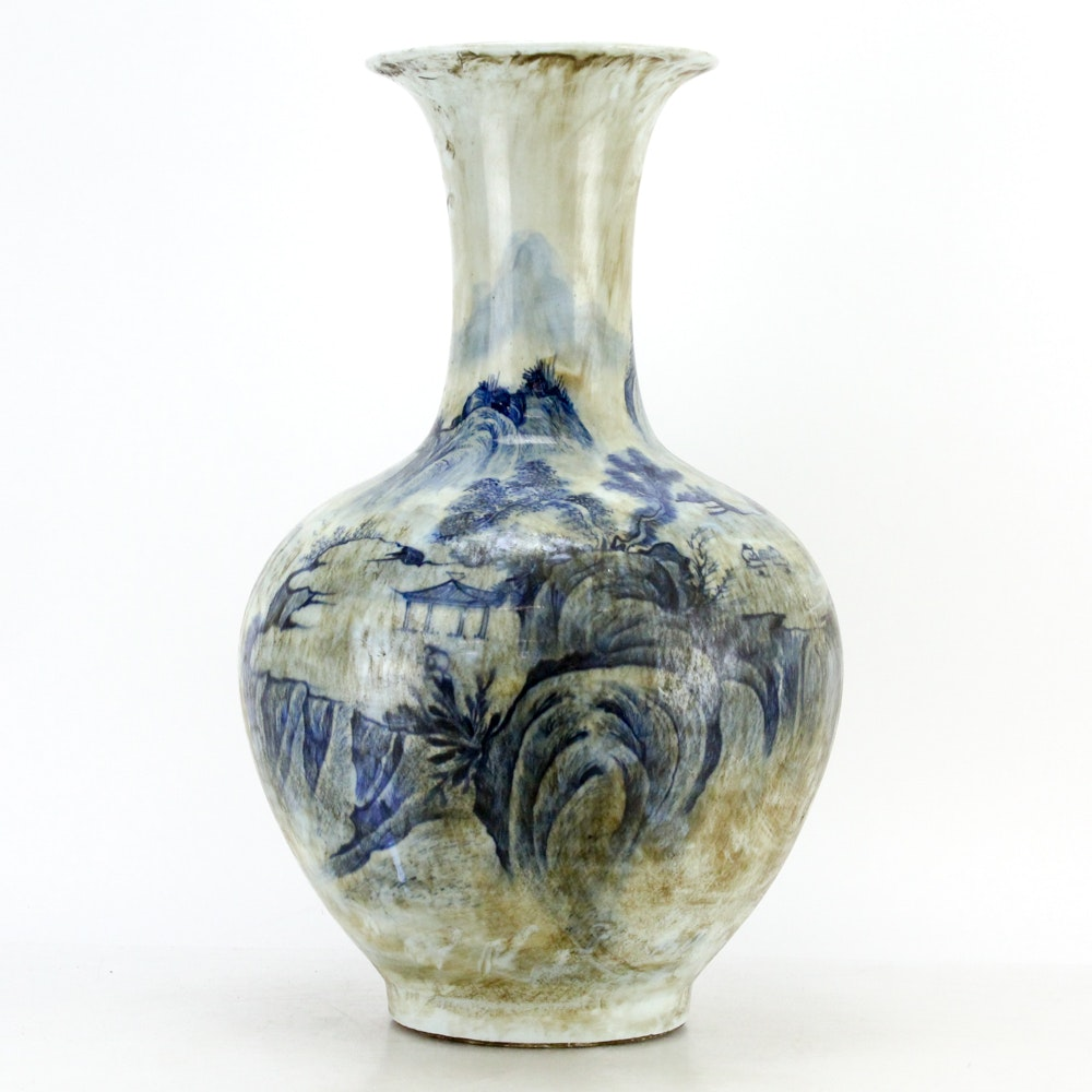 Vintage Blue and White Asian Style Ceramic Vase