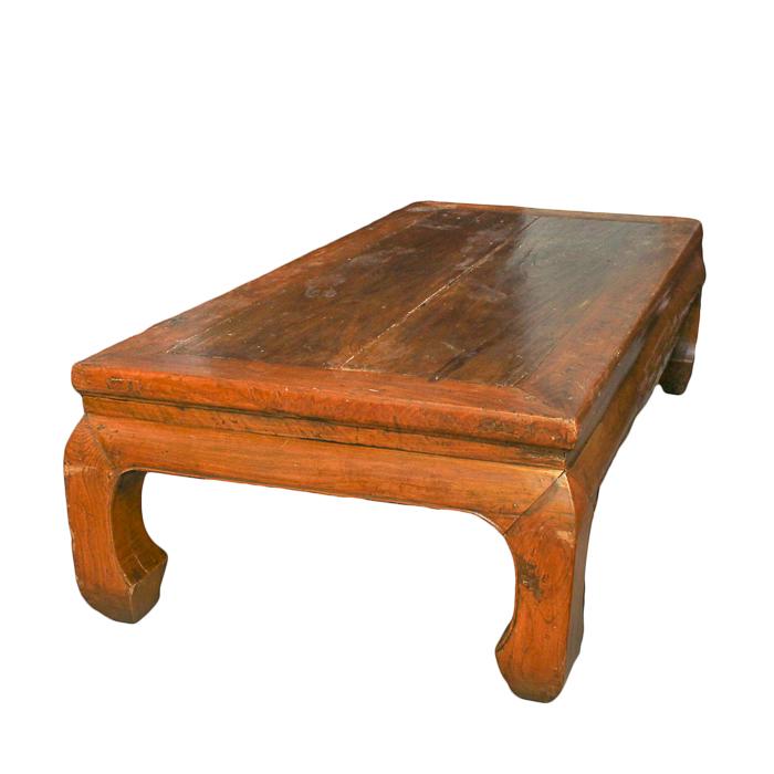 Vintage Hardwood Chinese Coffee Table EBTH