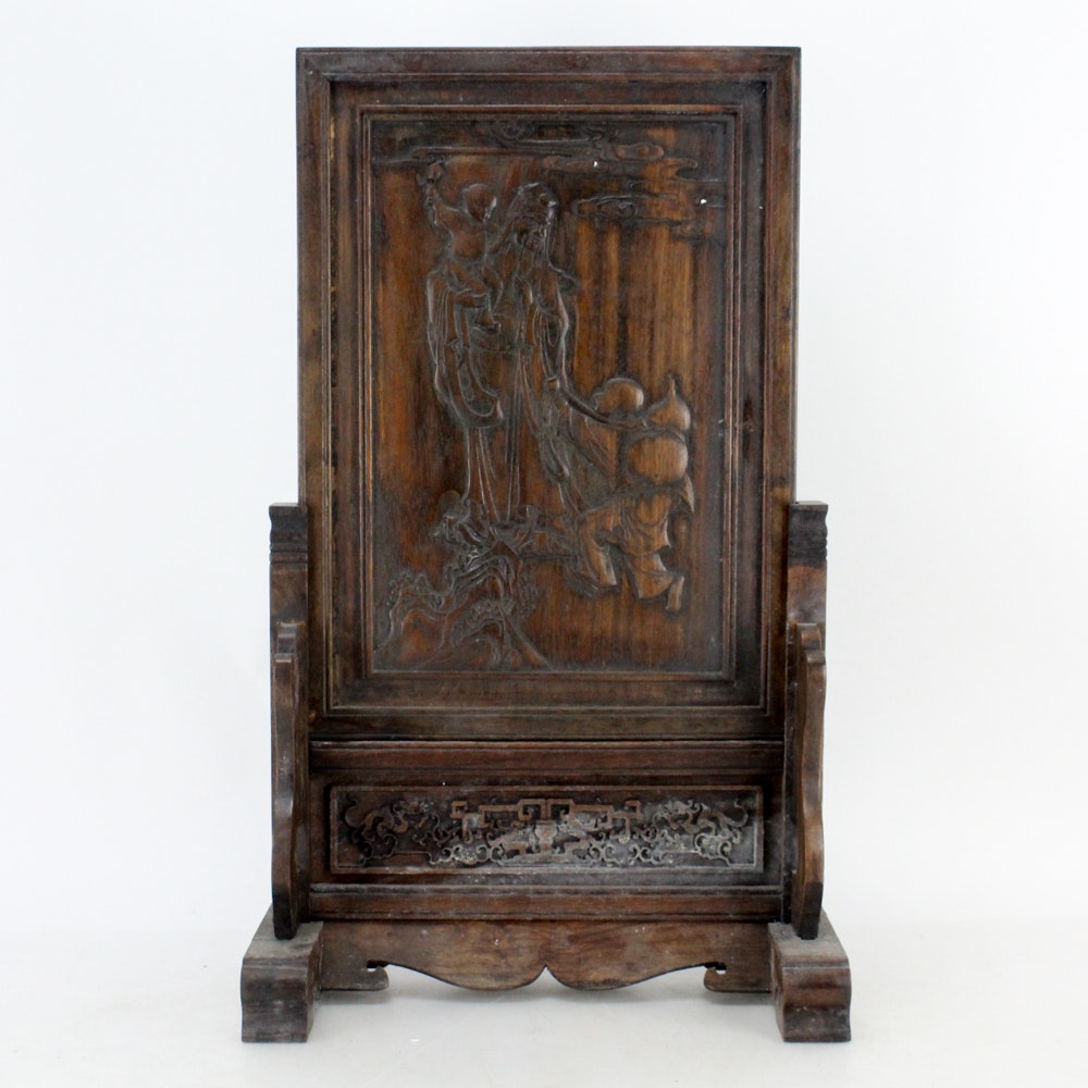 Chinese Carved Hardwood Screen
