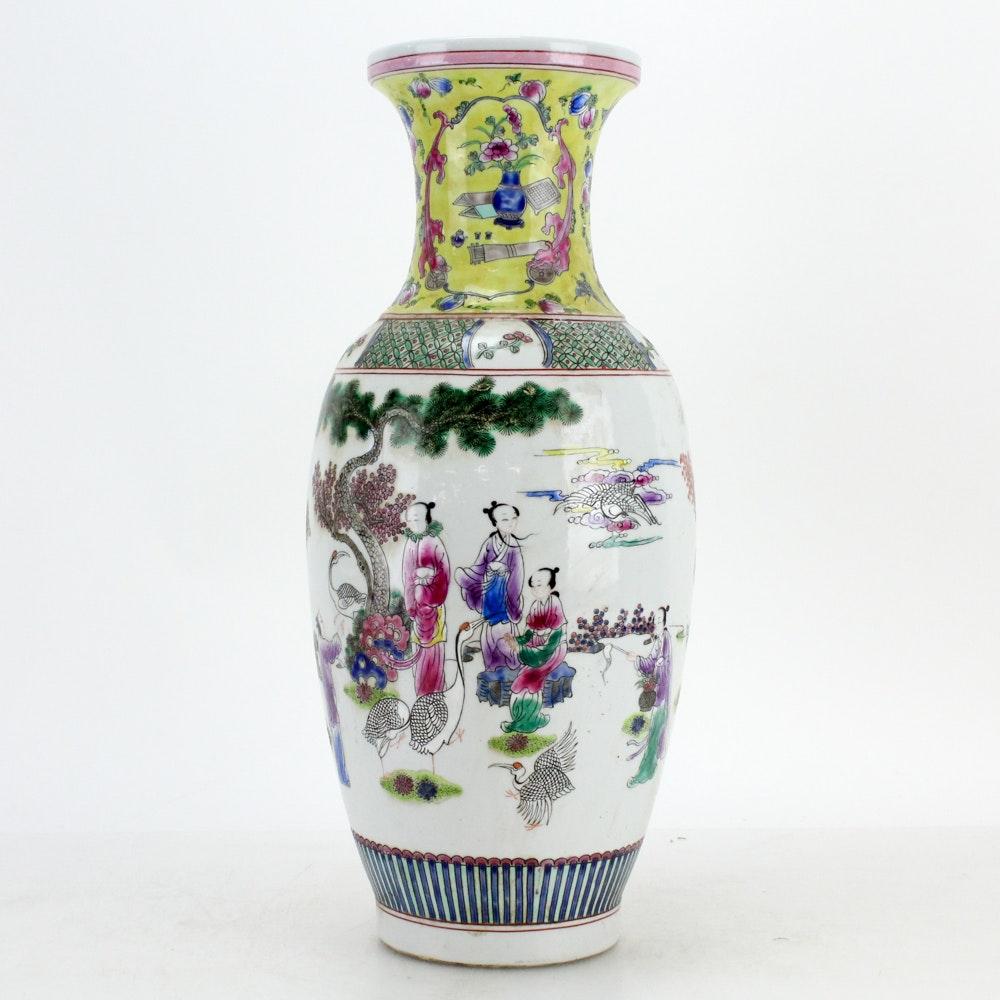 Chinese Famille Jaune Style Porcelain Vase