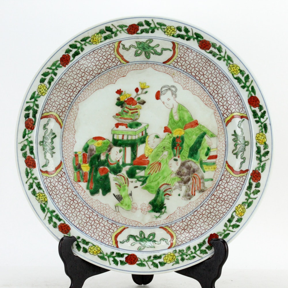 Decorative Chinese Porcelain Plate