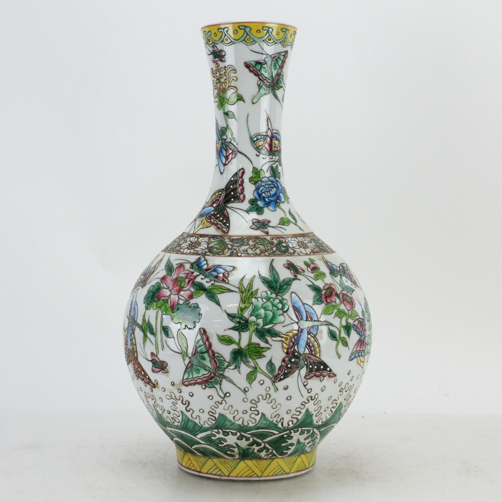 Chinese Vase with Butterfly Design