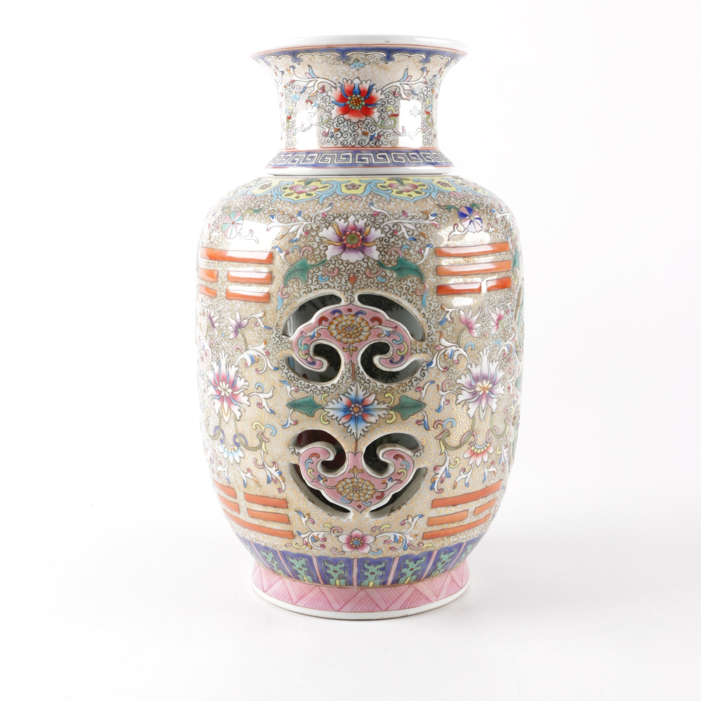 Chinese Pierced Porcelain Vase with Interior Sleeve