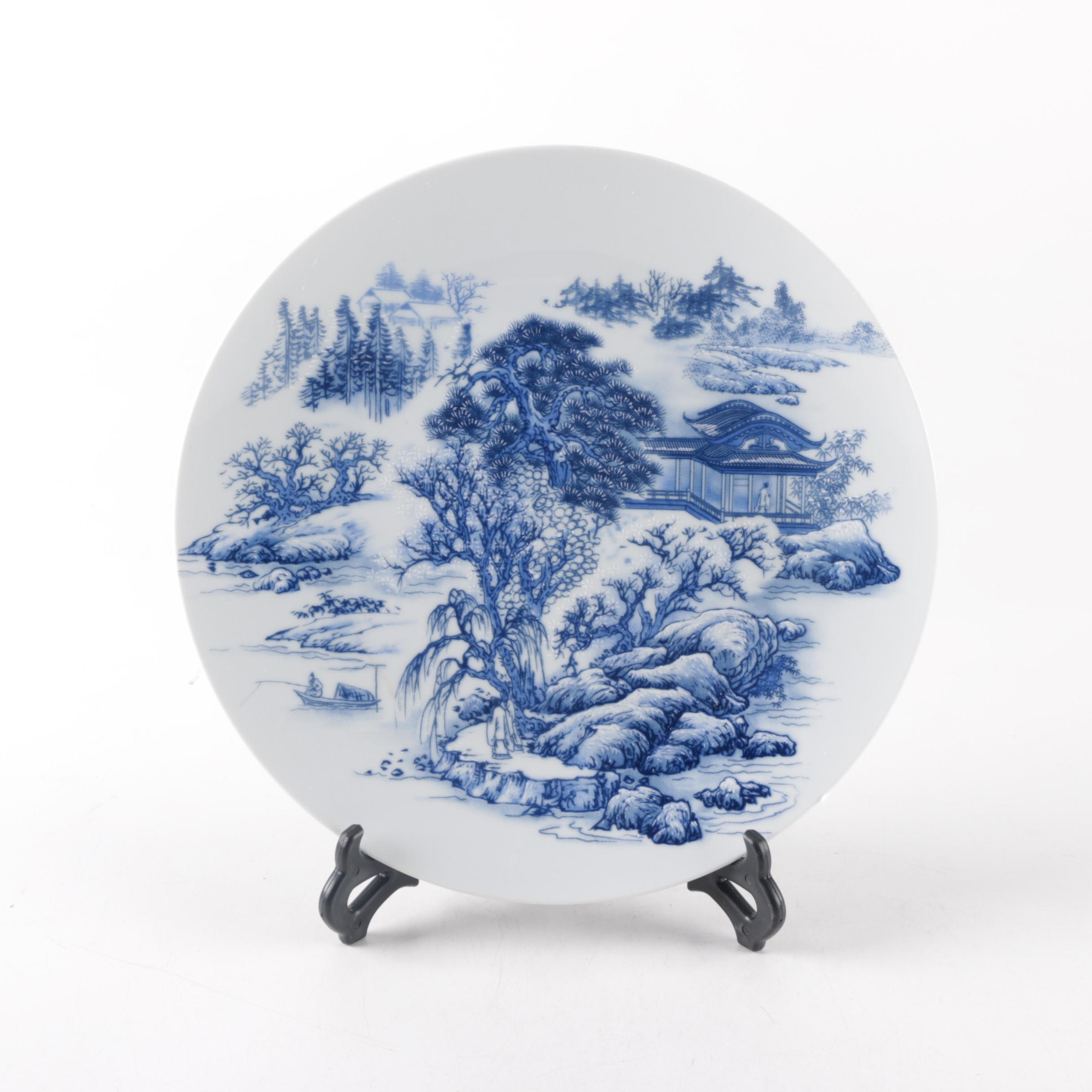 Chinese Blue and White Porcelain Plate with Stand