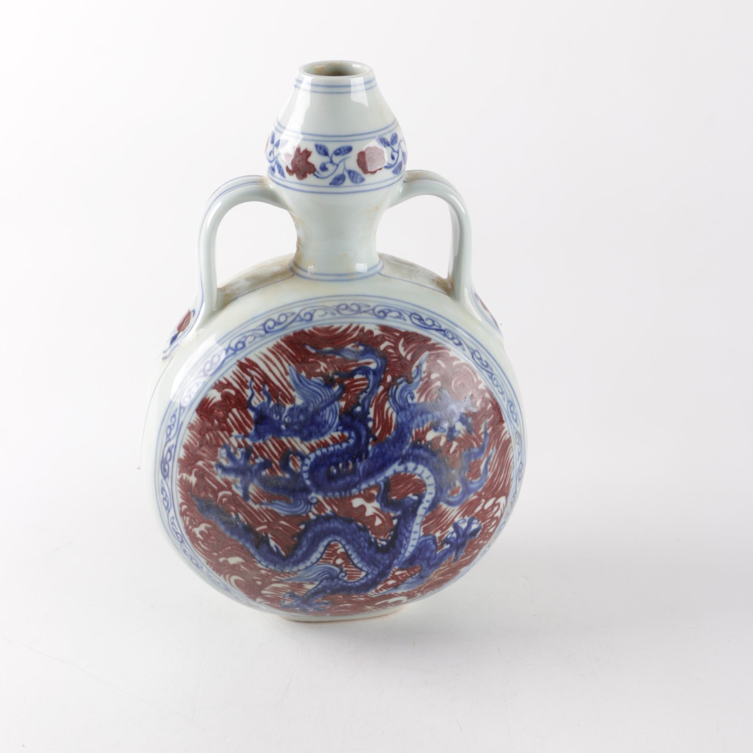 Chinese Style Ceramic Vase