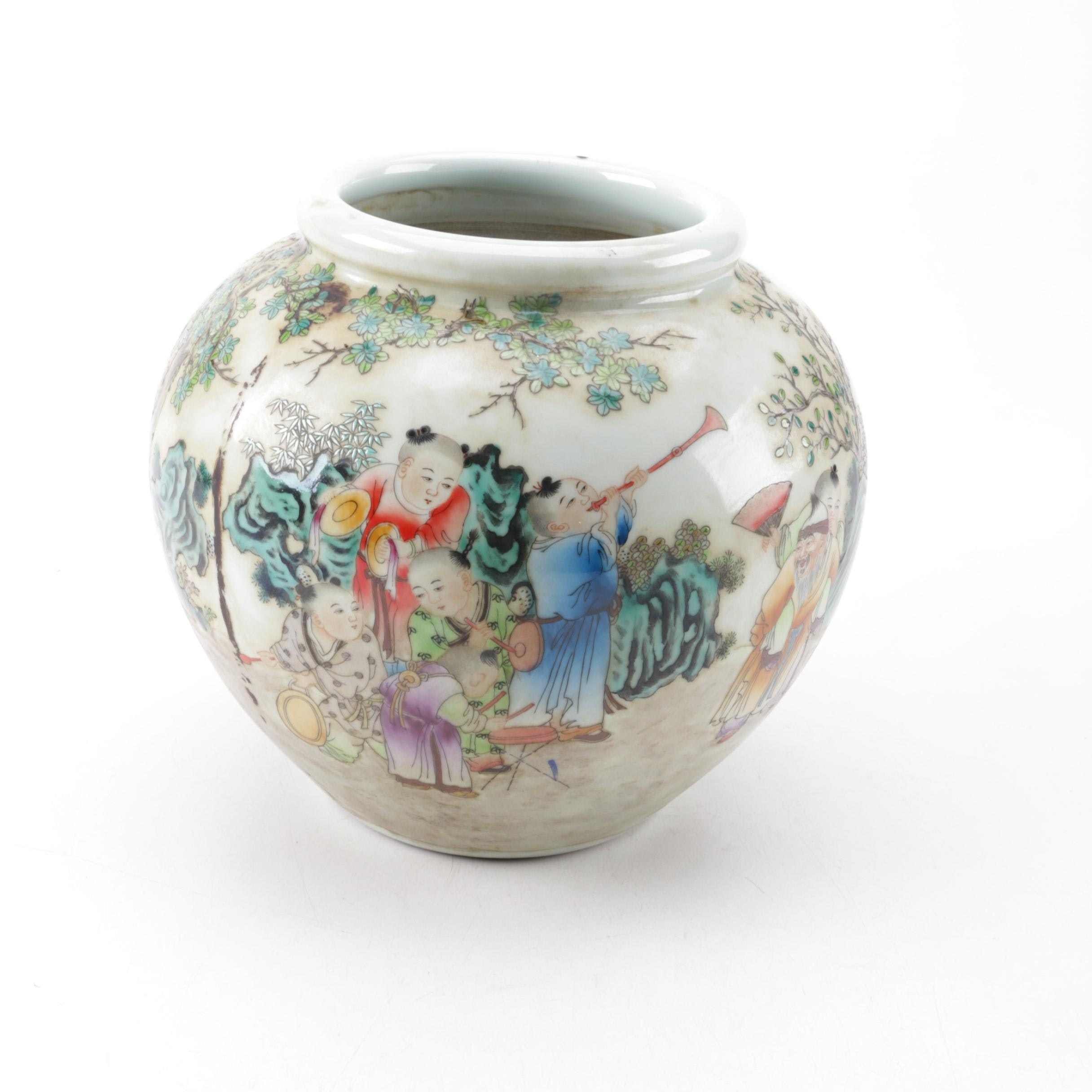 Chinese Hand Decorated Porcelain Vase