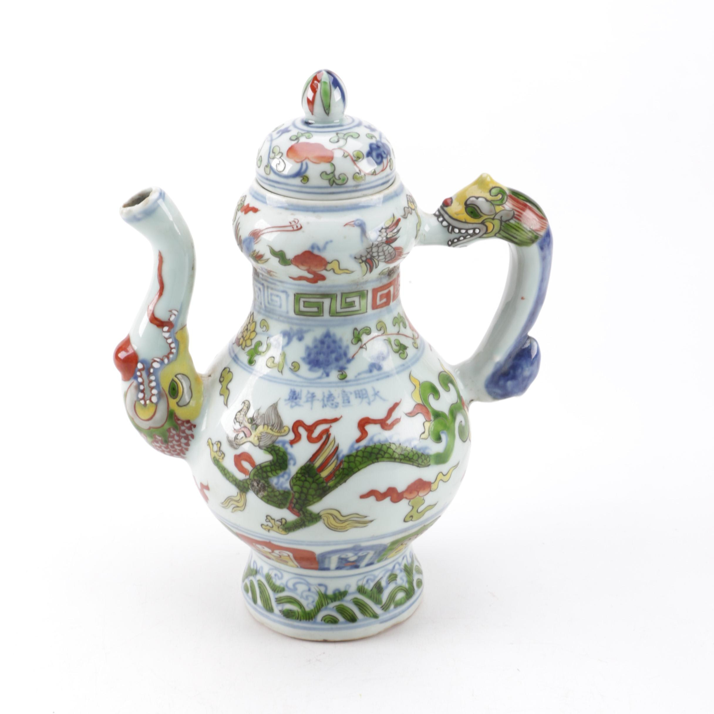 Chinese Porcelain Gourd Ewer