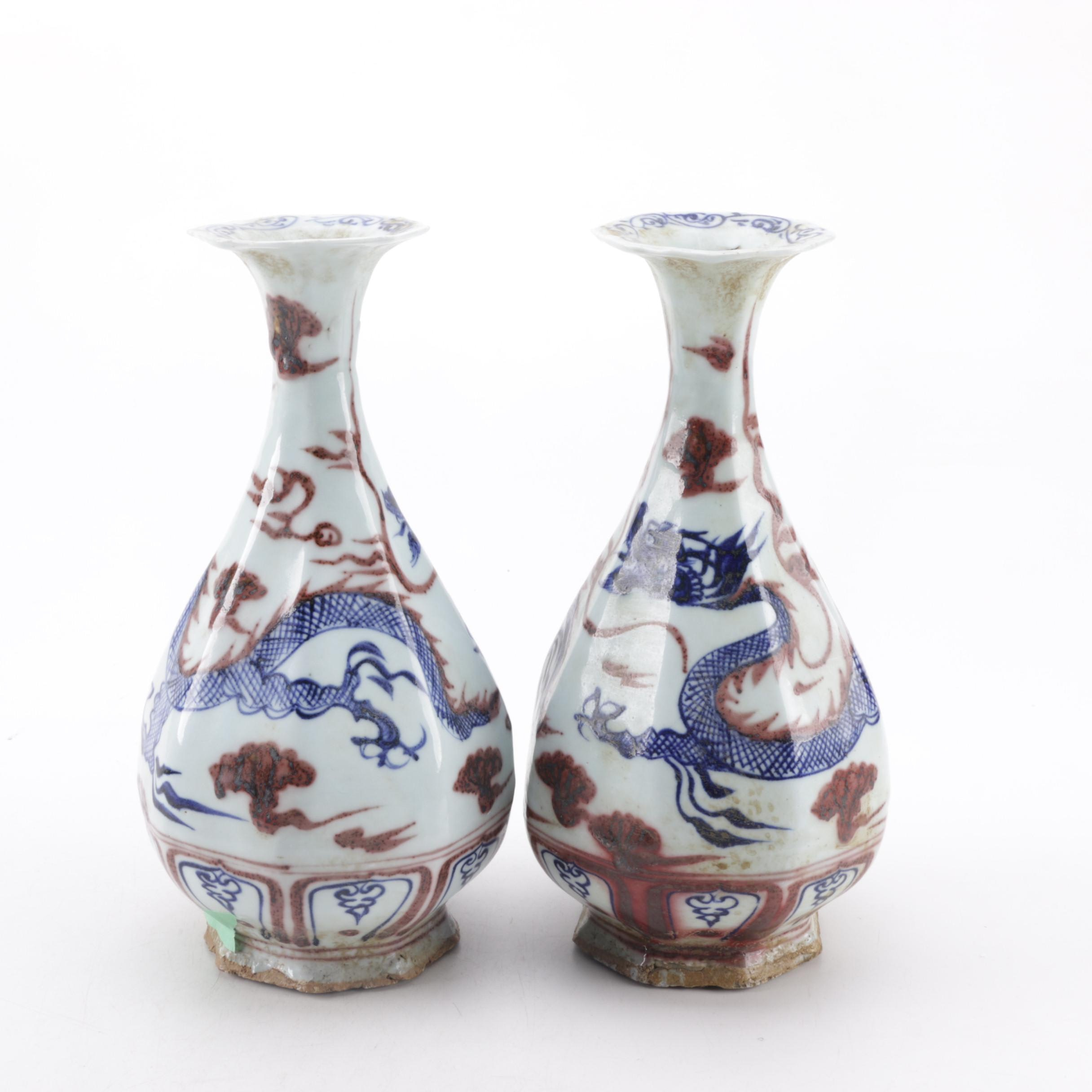 Chinese Hand Decorated Porcelain Vases