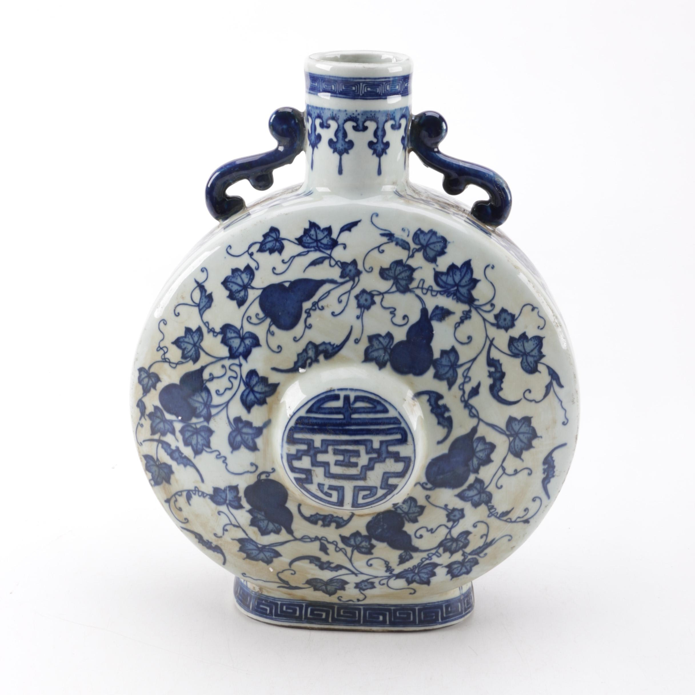 Chinese Blue on White Porcelain Moon Flask