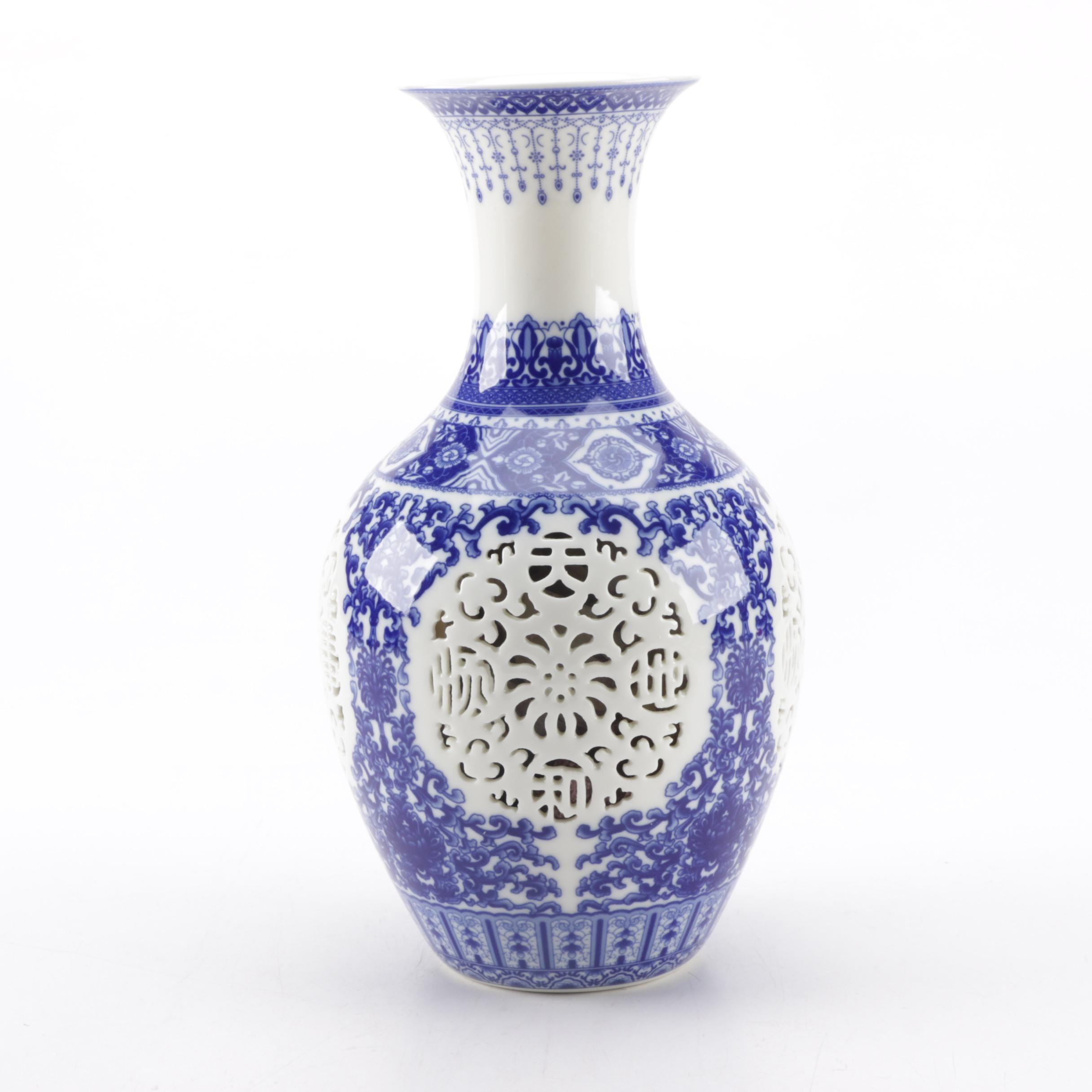 Chinese Ceramic Pierced Blue and White Vase