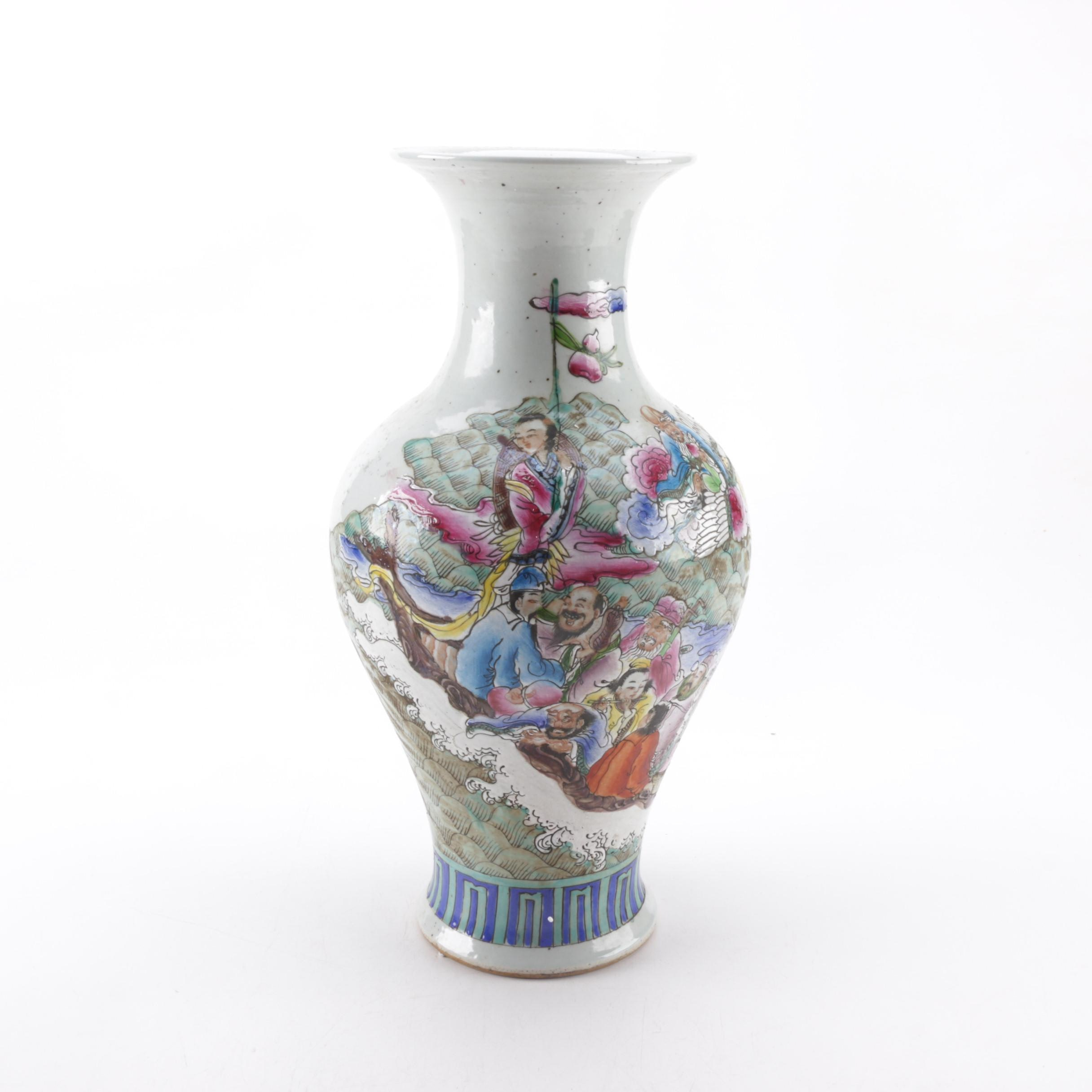 Chinese Glazed Earthenware Vase