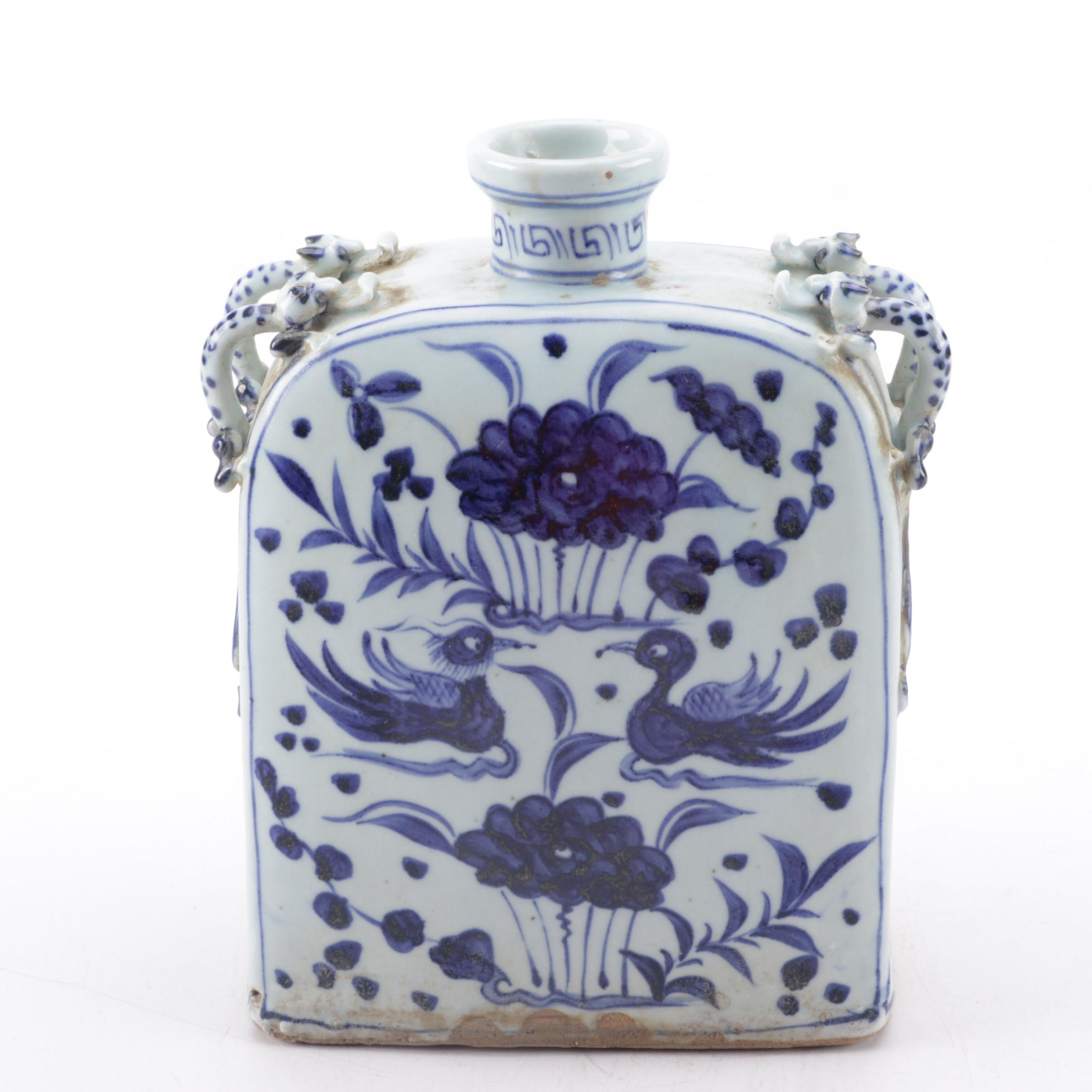 Hand Painted Serpent Handled Chinese Porcelain Vase