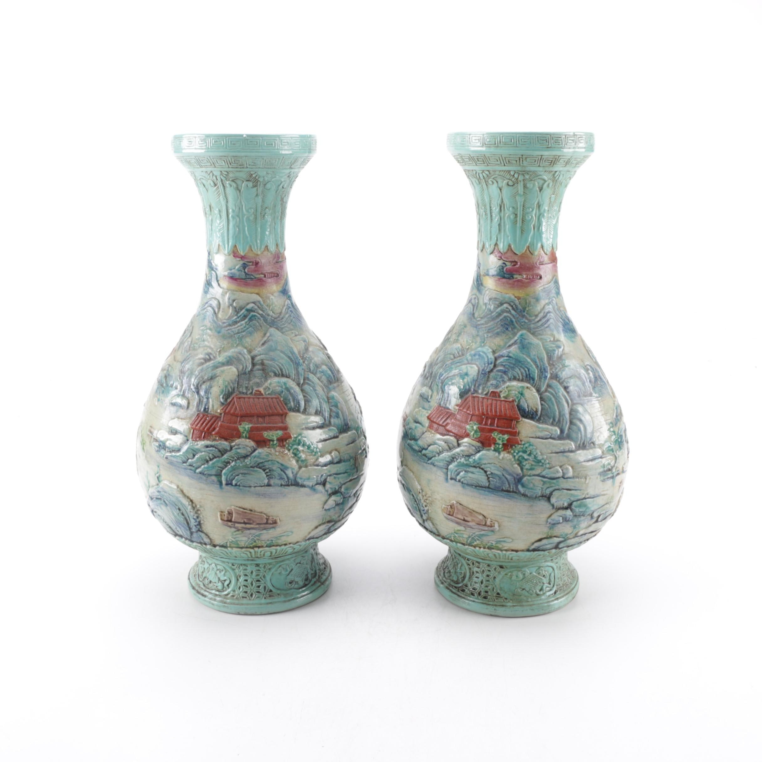 Pair of Asian Style Pear Shaped Vases