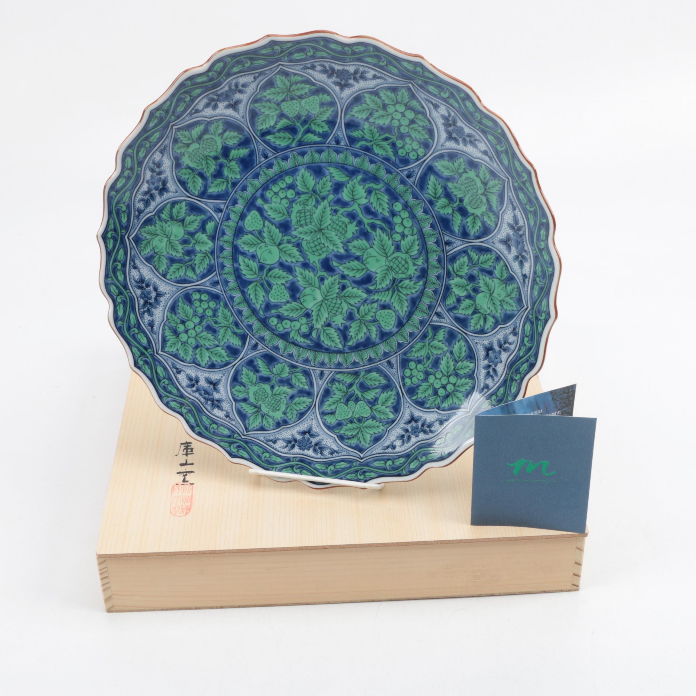 Japanese Porcelain Plate by Maebata