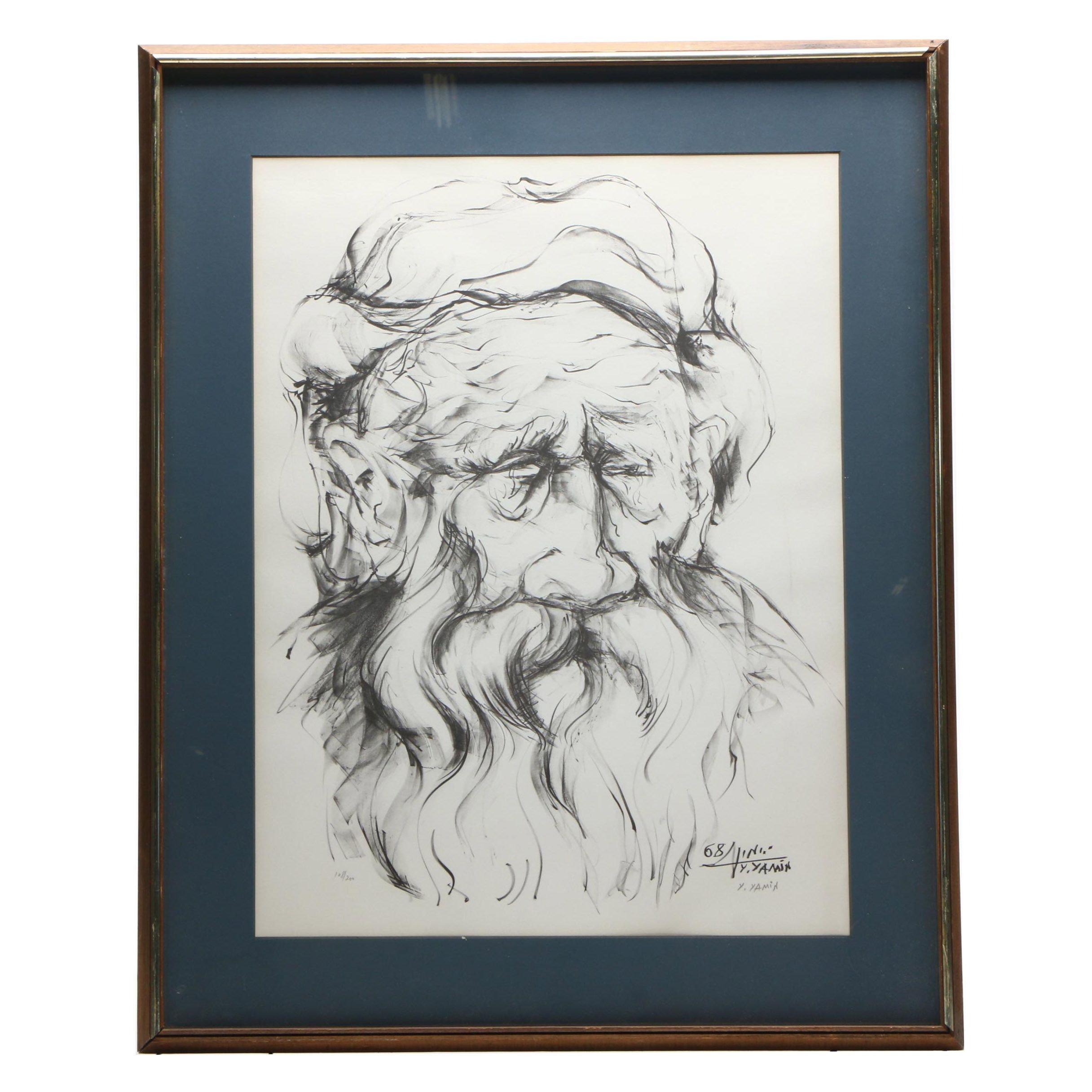 Yitzhak Yamin Limited Edition Lithograph on Paper