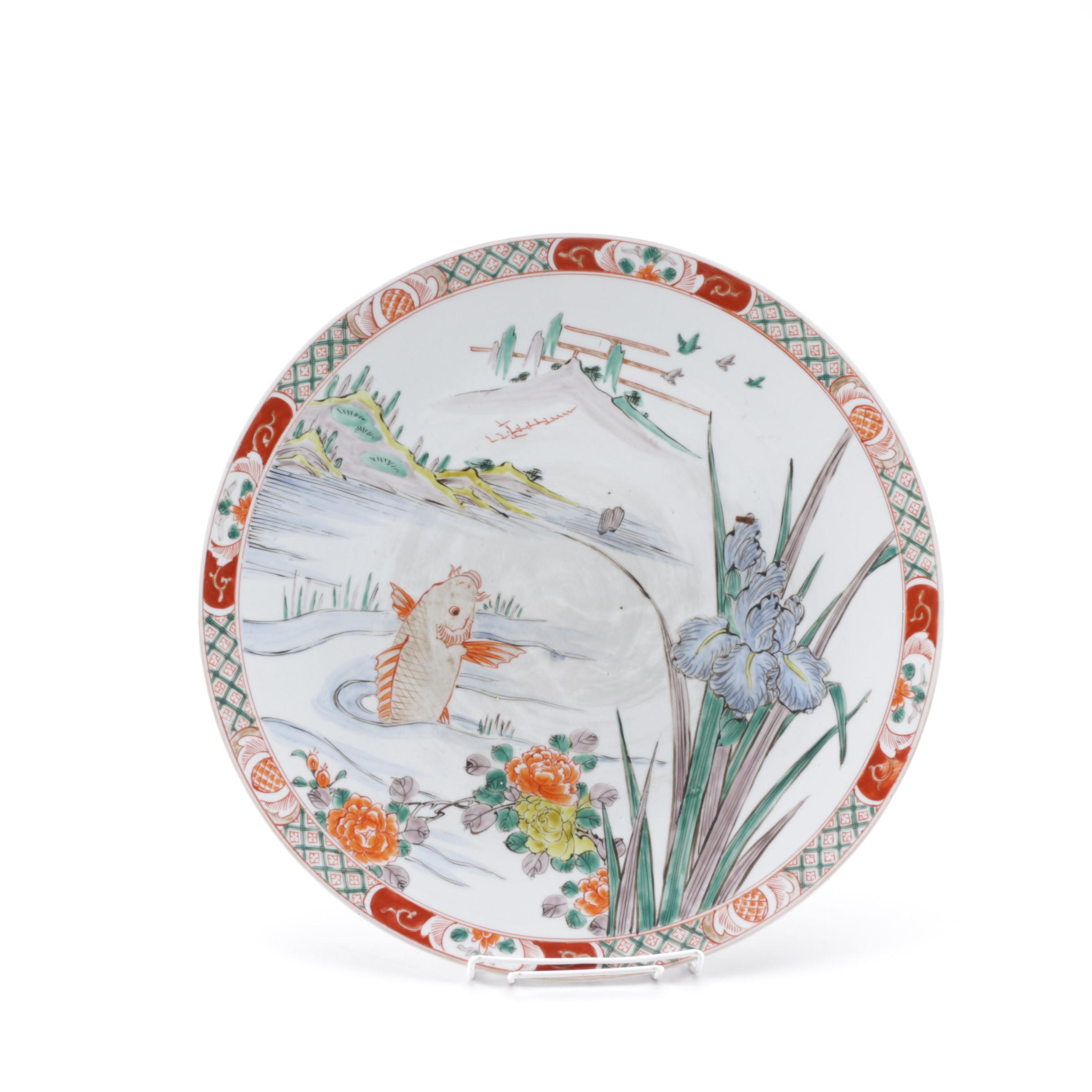 Hand Painted  Japanese  Porcelain Bowl