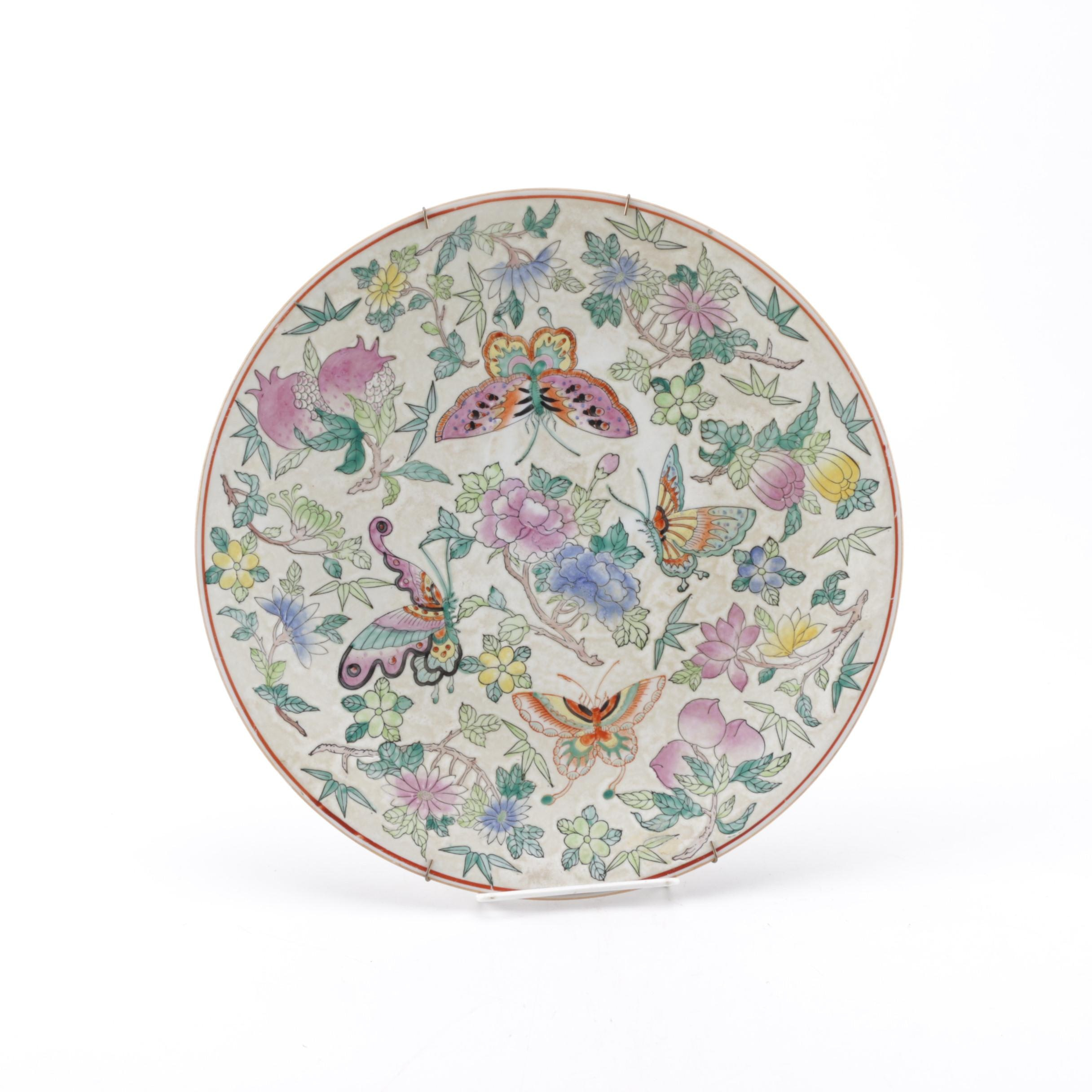 Decorative Chinese Plate