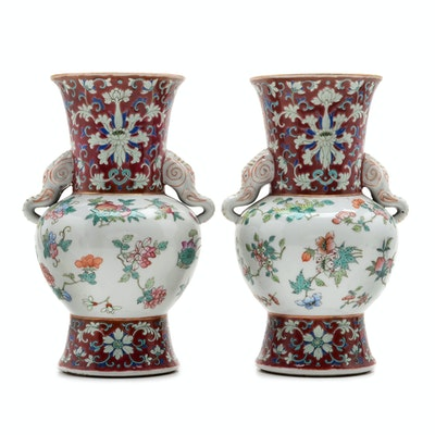 Pair of Guangxu Mark and Period Century Chinese Vases with Elephant Handles