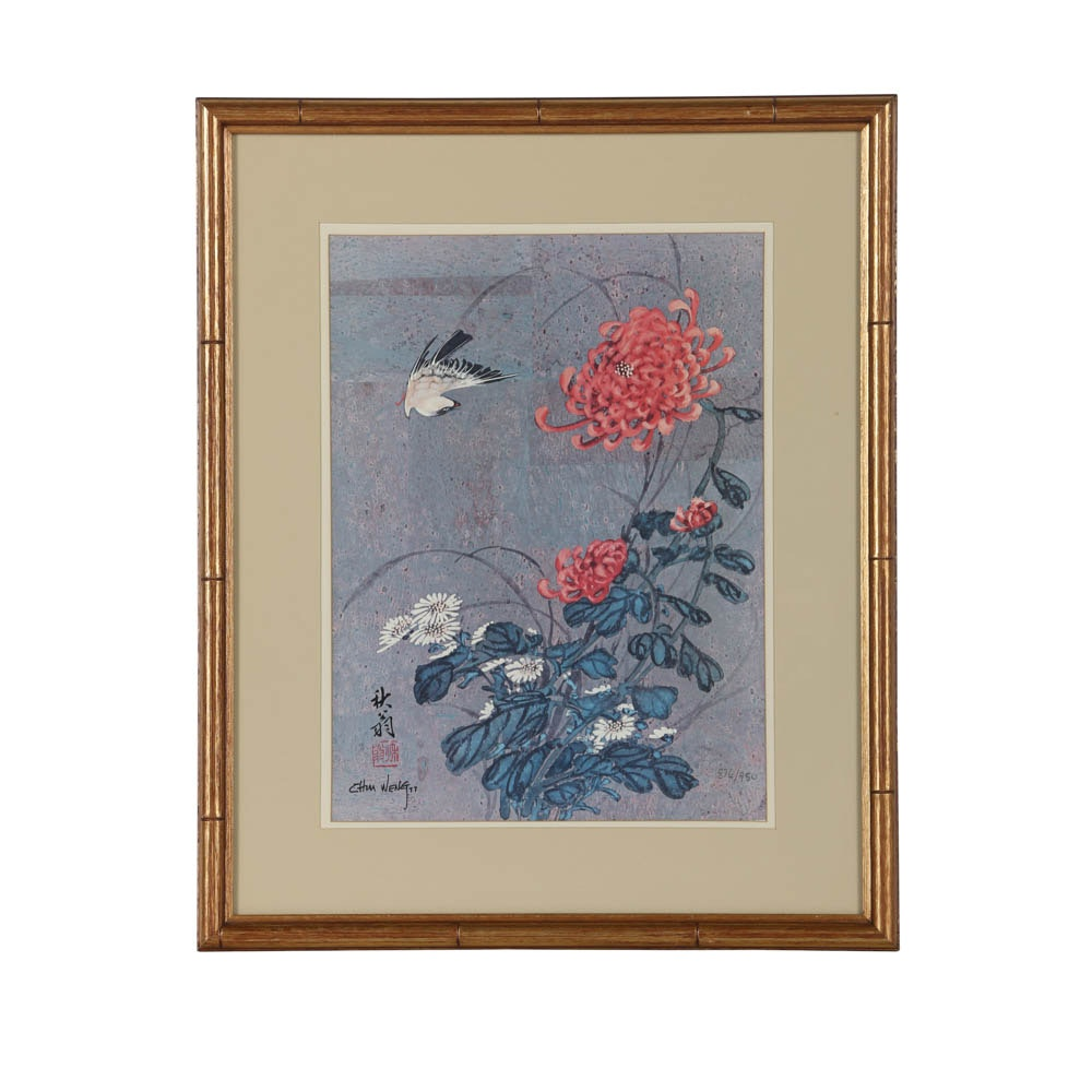 Chiu Weng Limited Edition Offset Lithograph Bird and Flower Motif