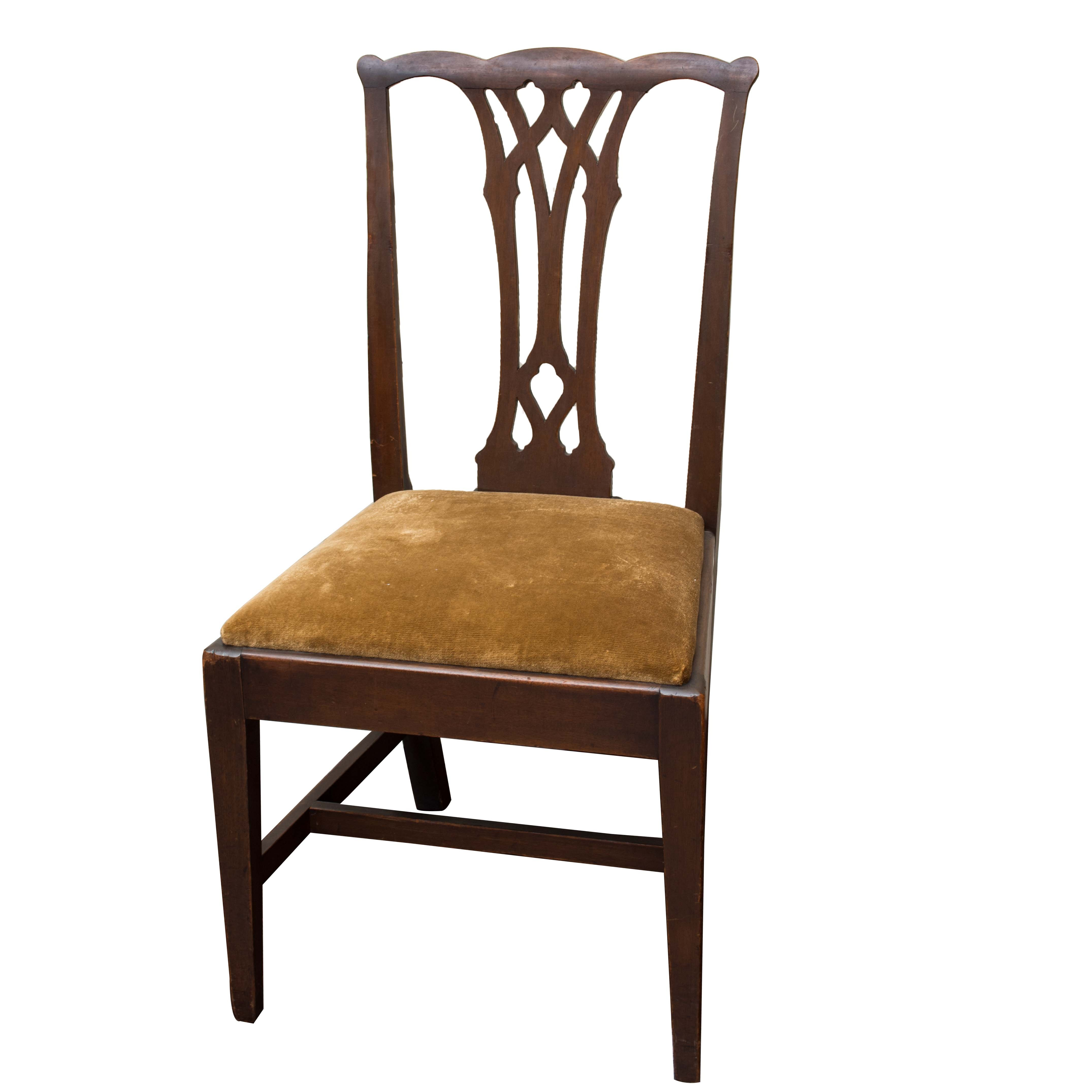 Vintage Mahogany Chippendale Style Side Chair