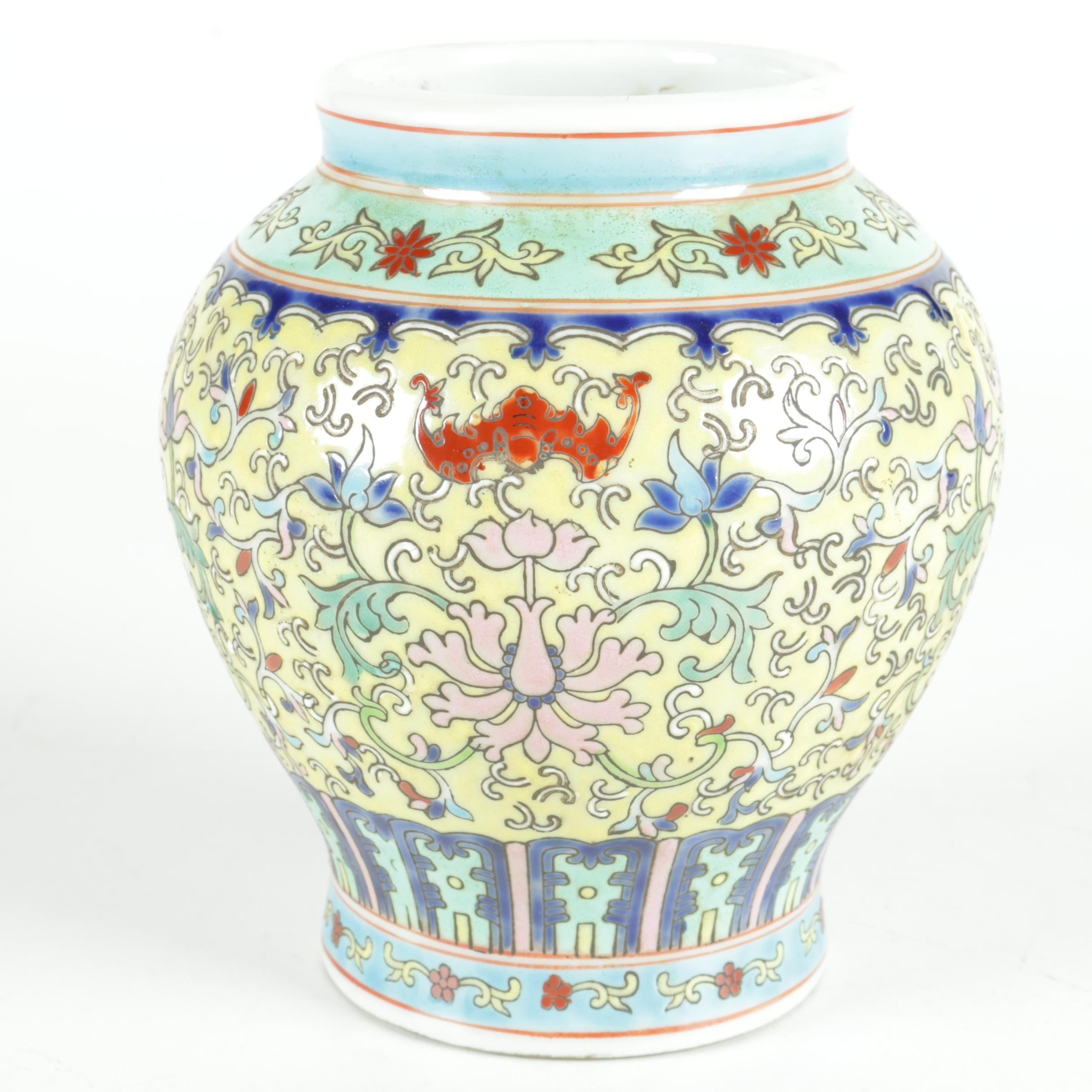 Chinese Famille Jaune Enamelled Ginger Jar