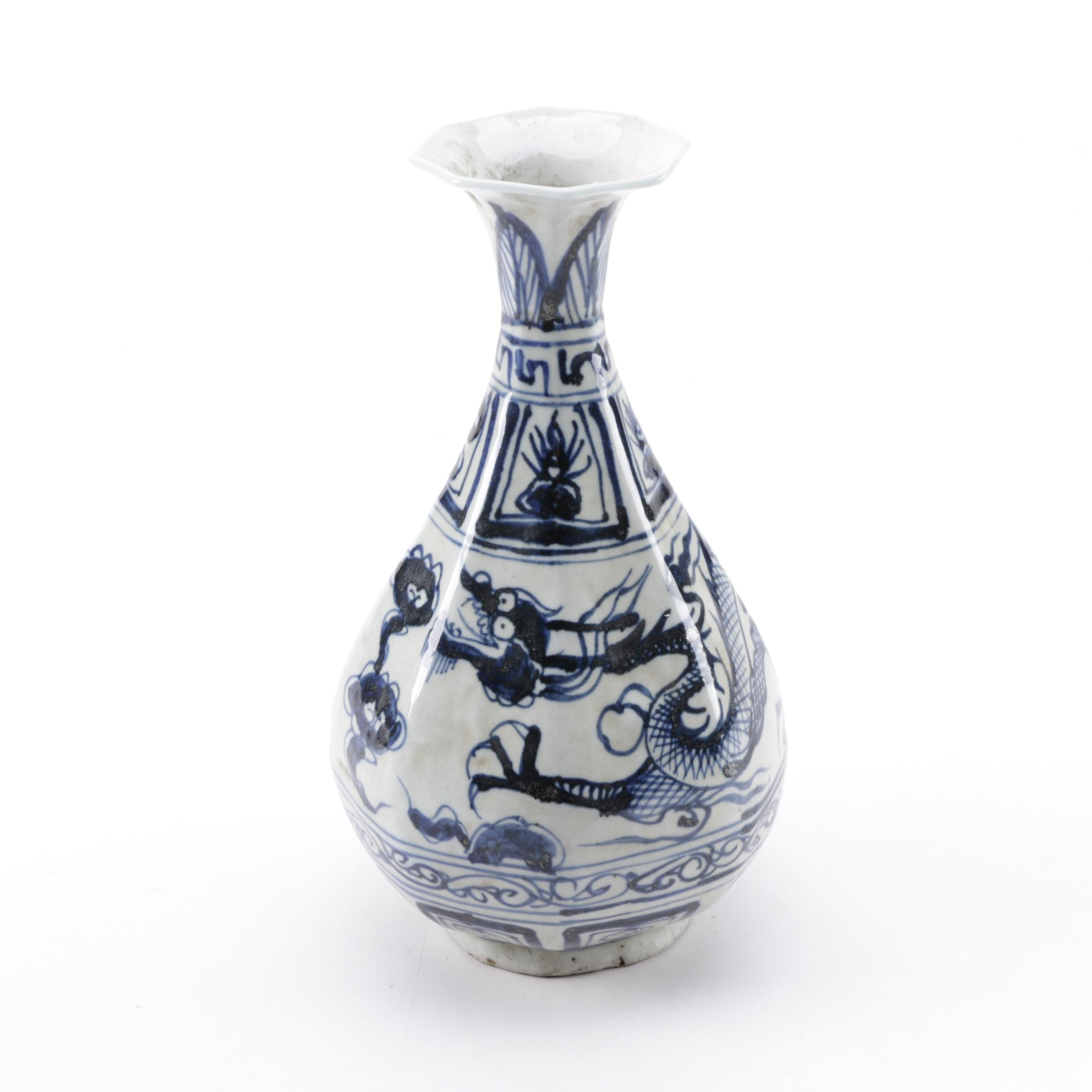 Hand Painted Chinese Porcelain Bottle Vase