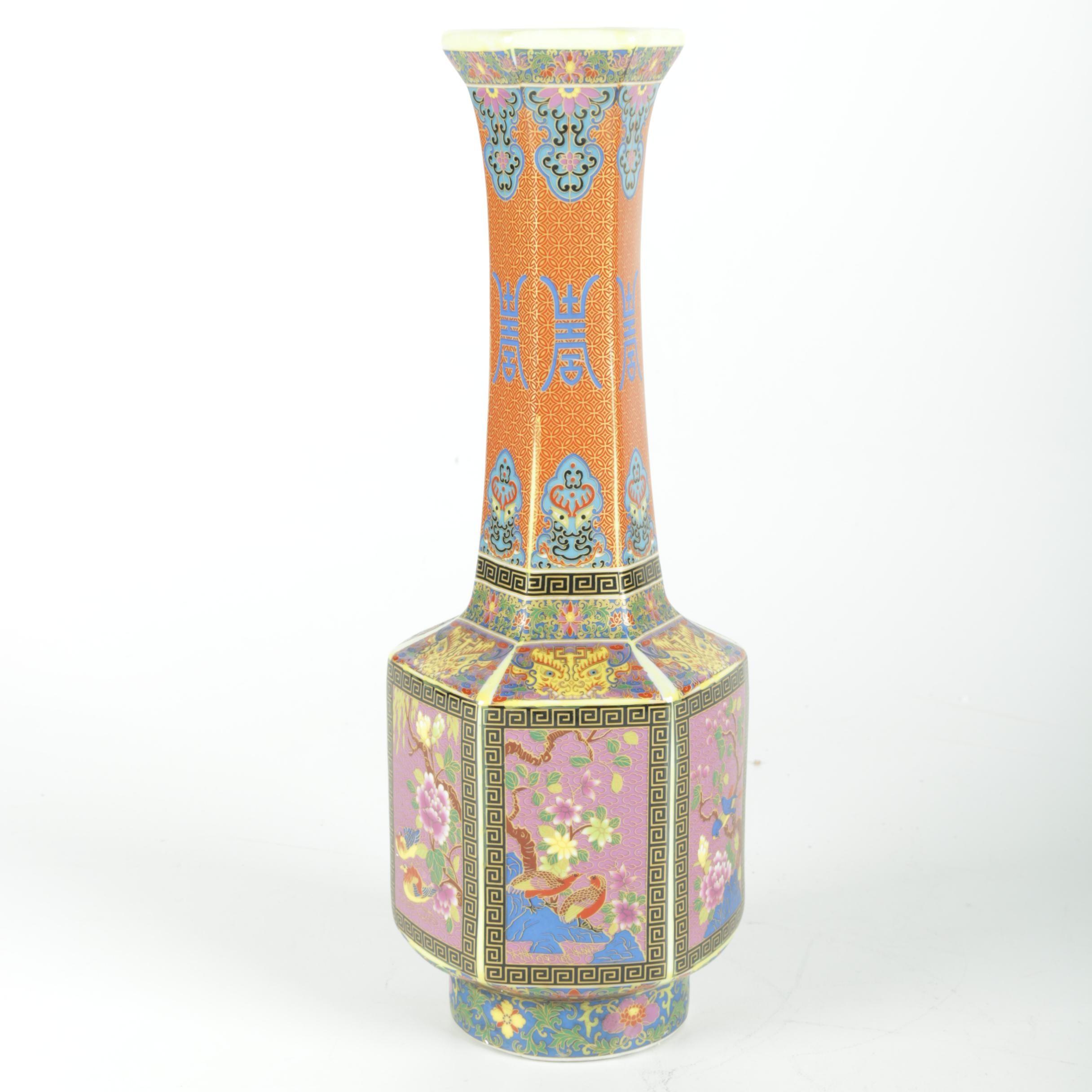 Chinese Porcelain Six Sided Vase