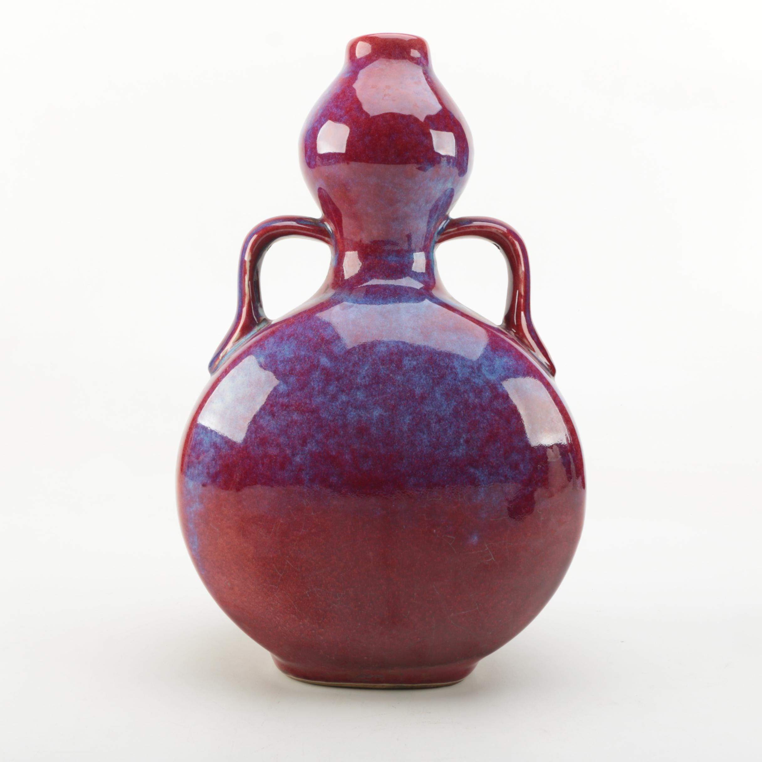 Chinese Flambé Glazed Moon Flask