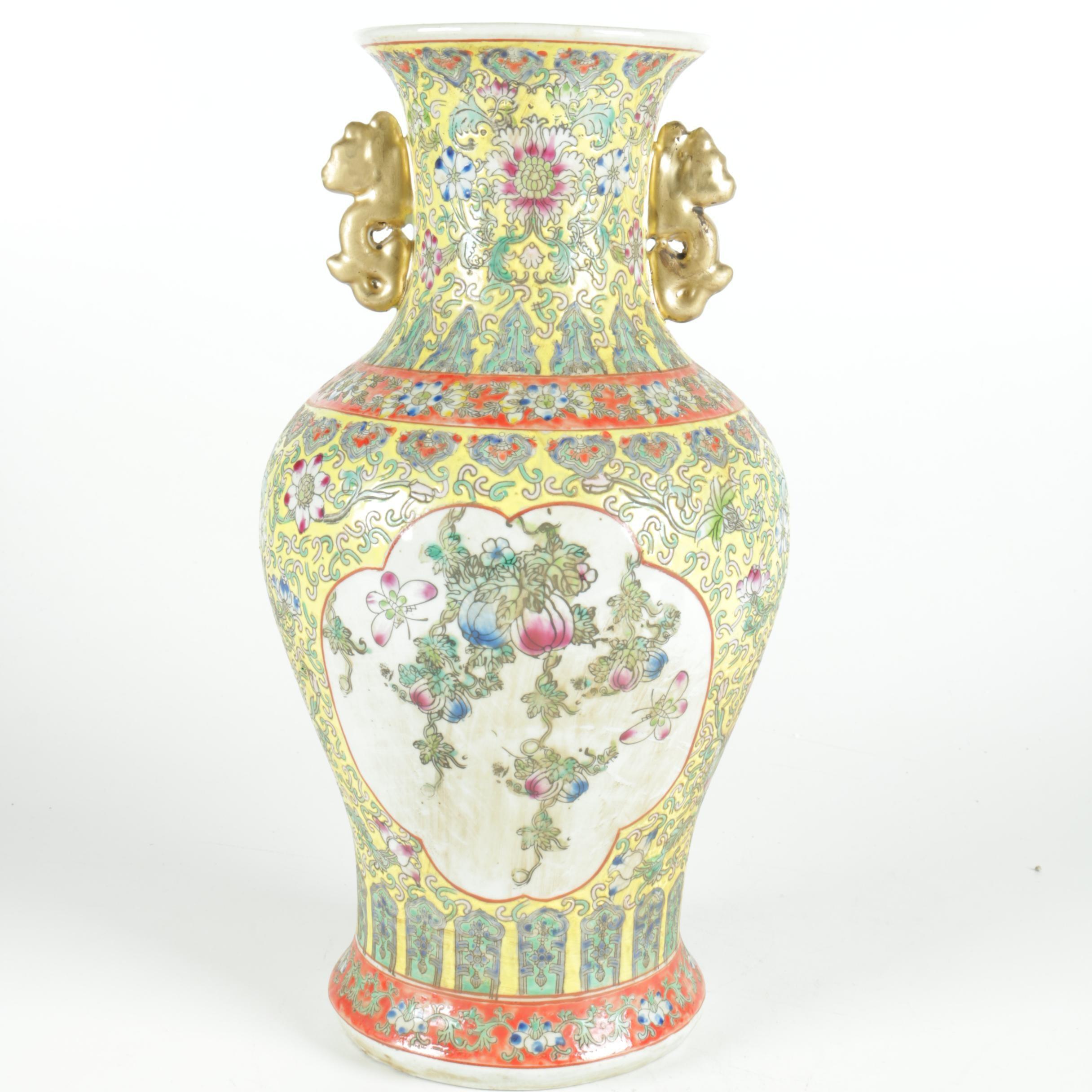 Chinese Famille Jaune Enameled Baluster Vase
