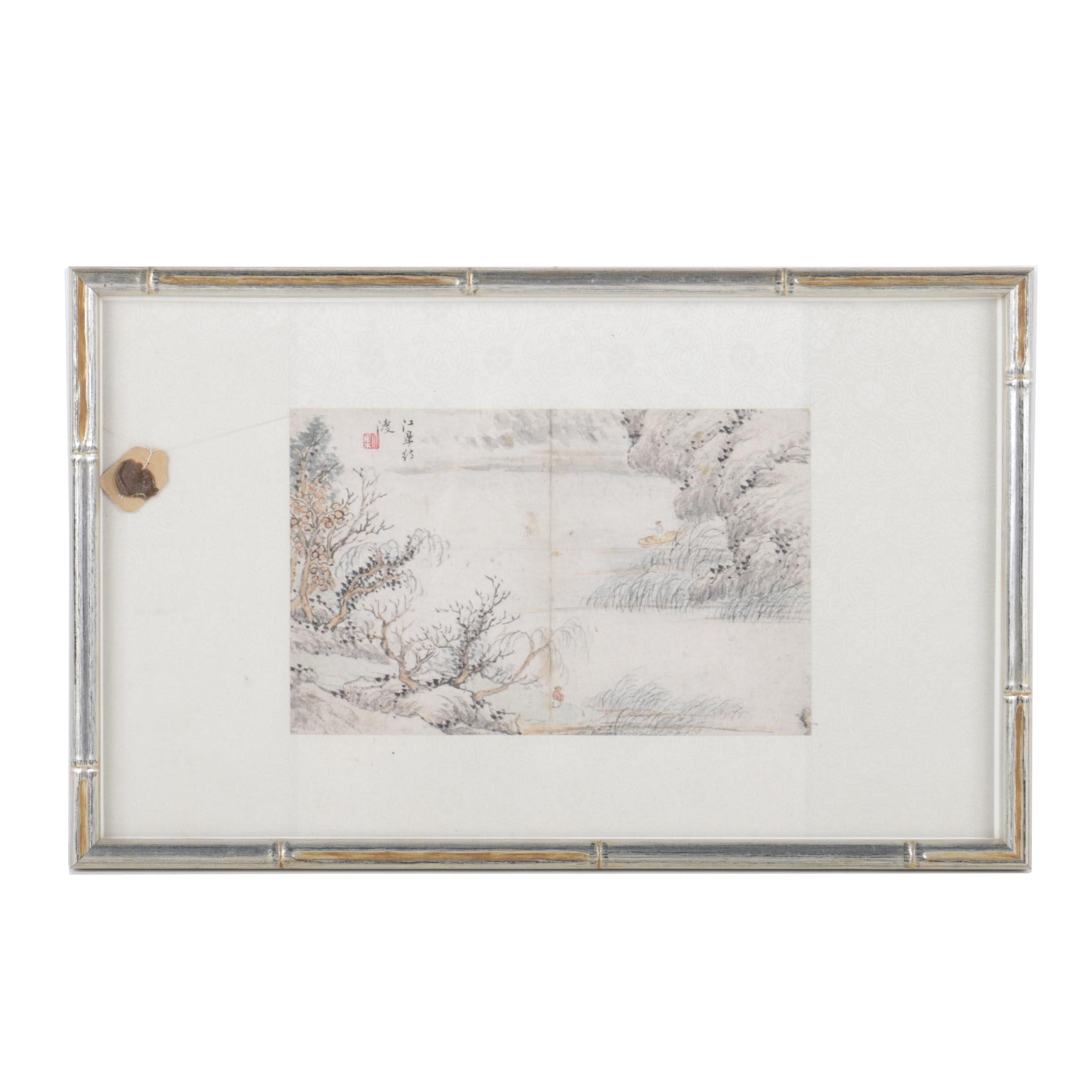 East Asian Style Watercolor Painting on Paper of Landscape
