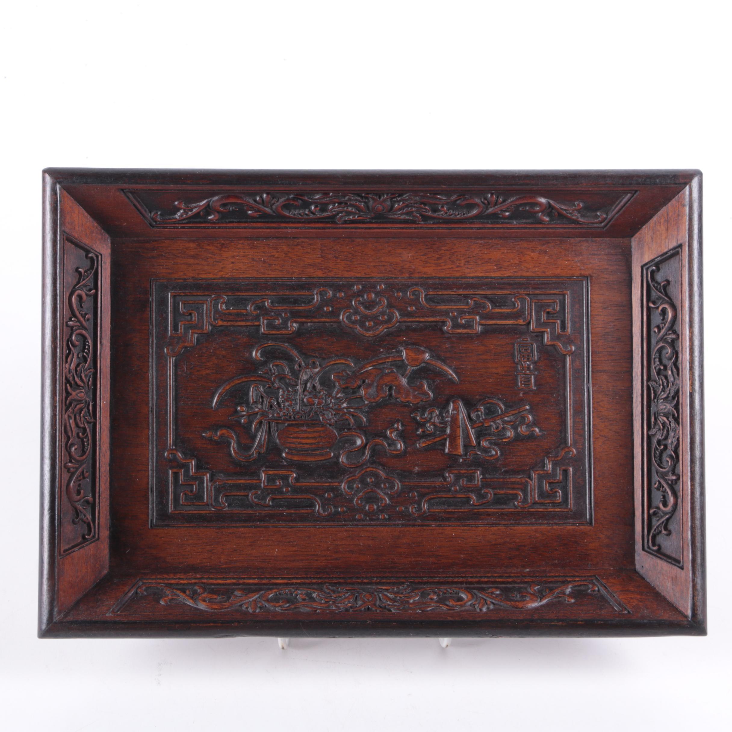 Vintage Chinese Carved Mahogany Tray