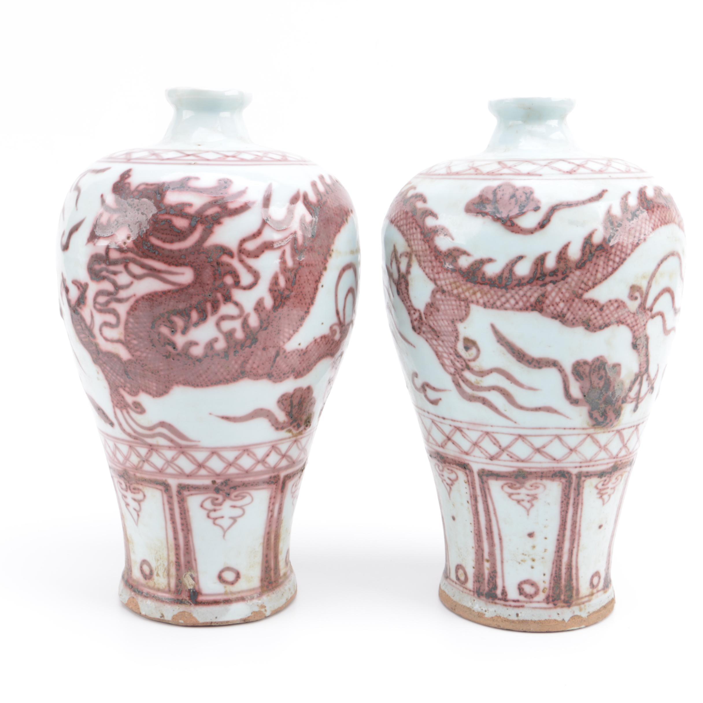 Pair of Chinese Ceramic Plum Vases