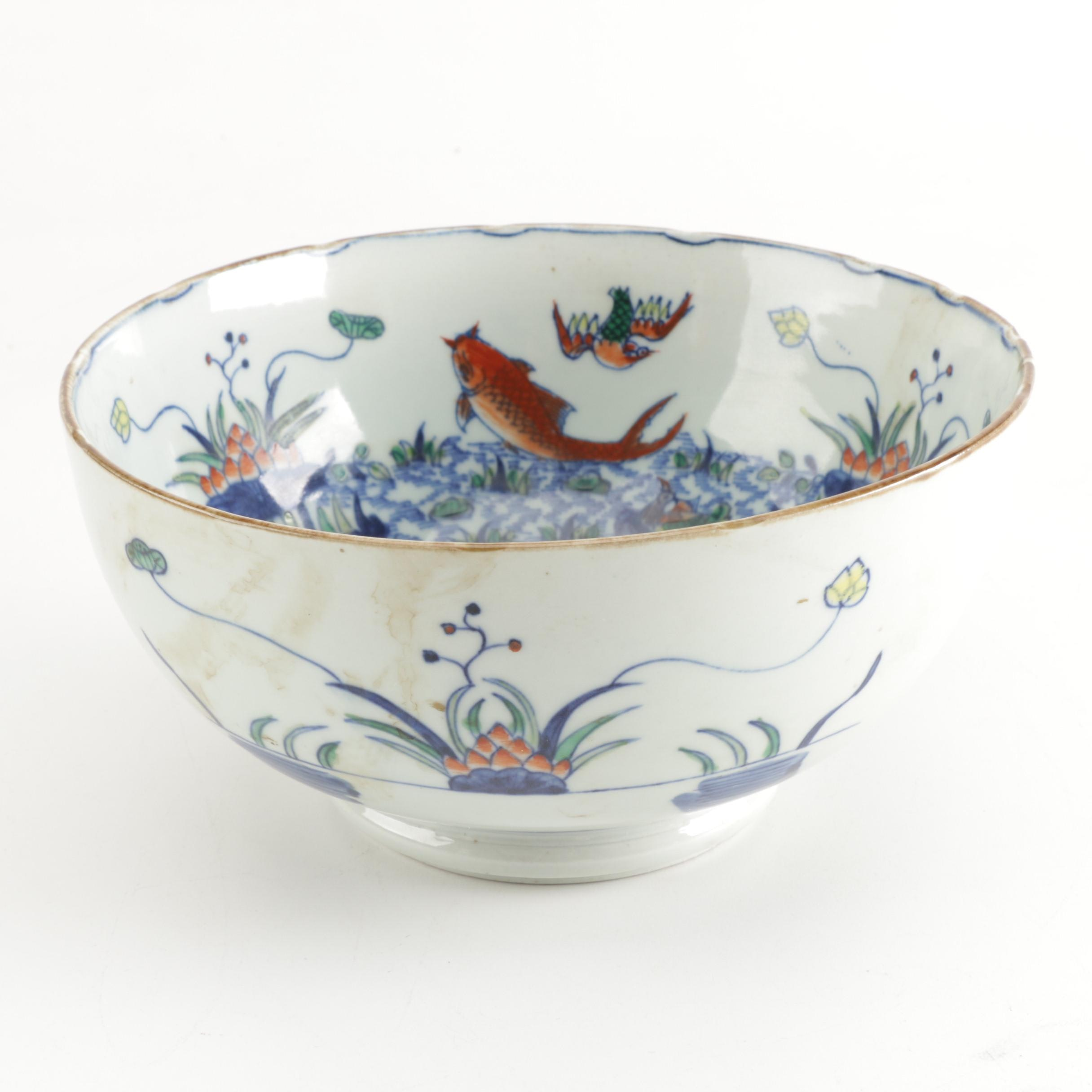 Chinese Hand-Painted Porcelain Bowl Depicting Koi Fish