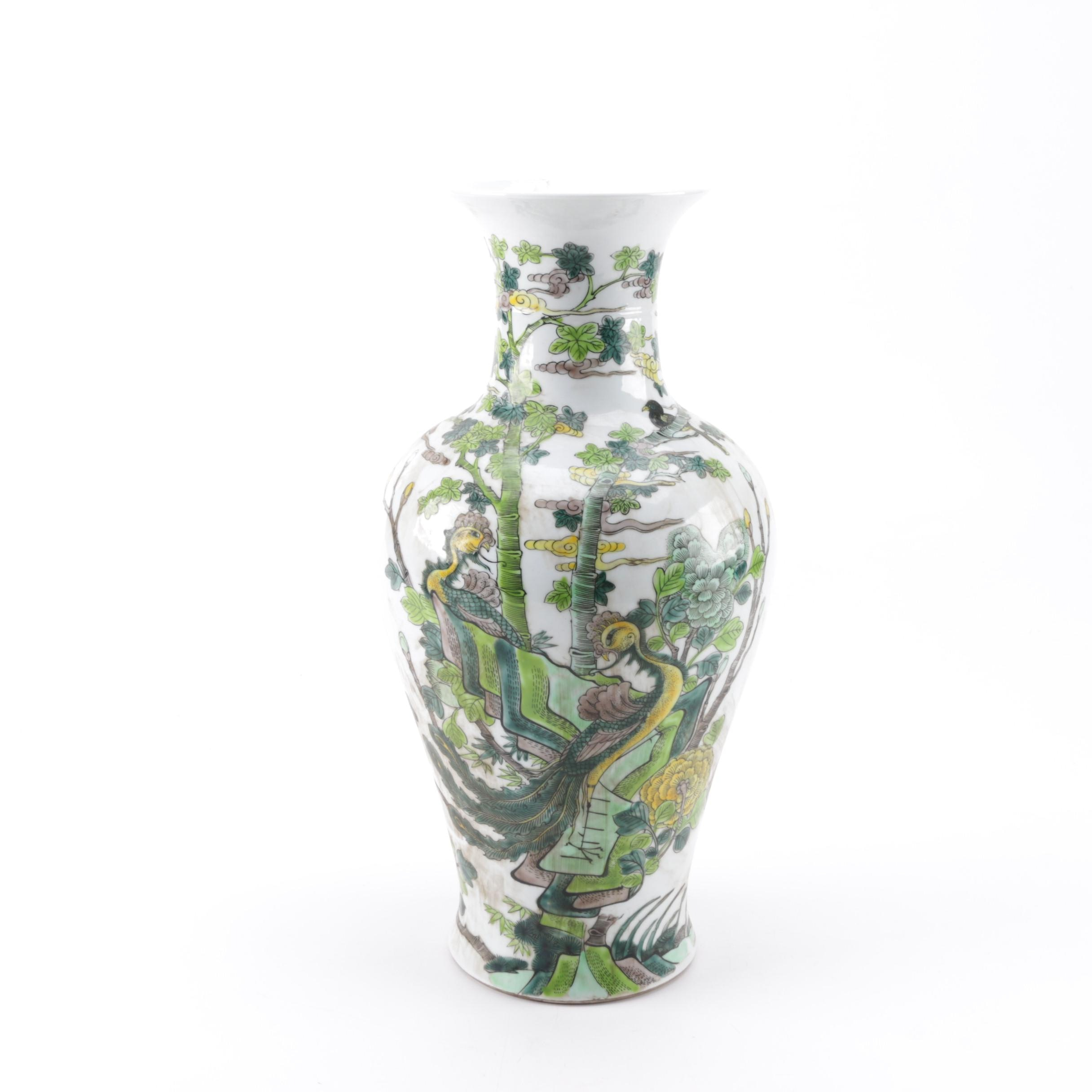 Chinese Fighting Rooster Vase