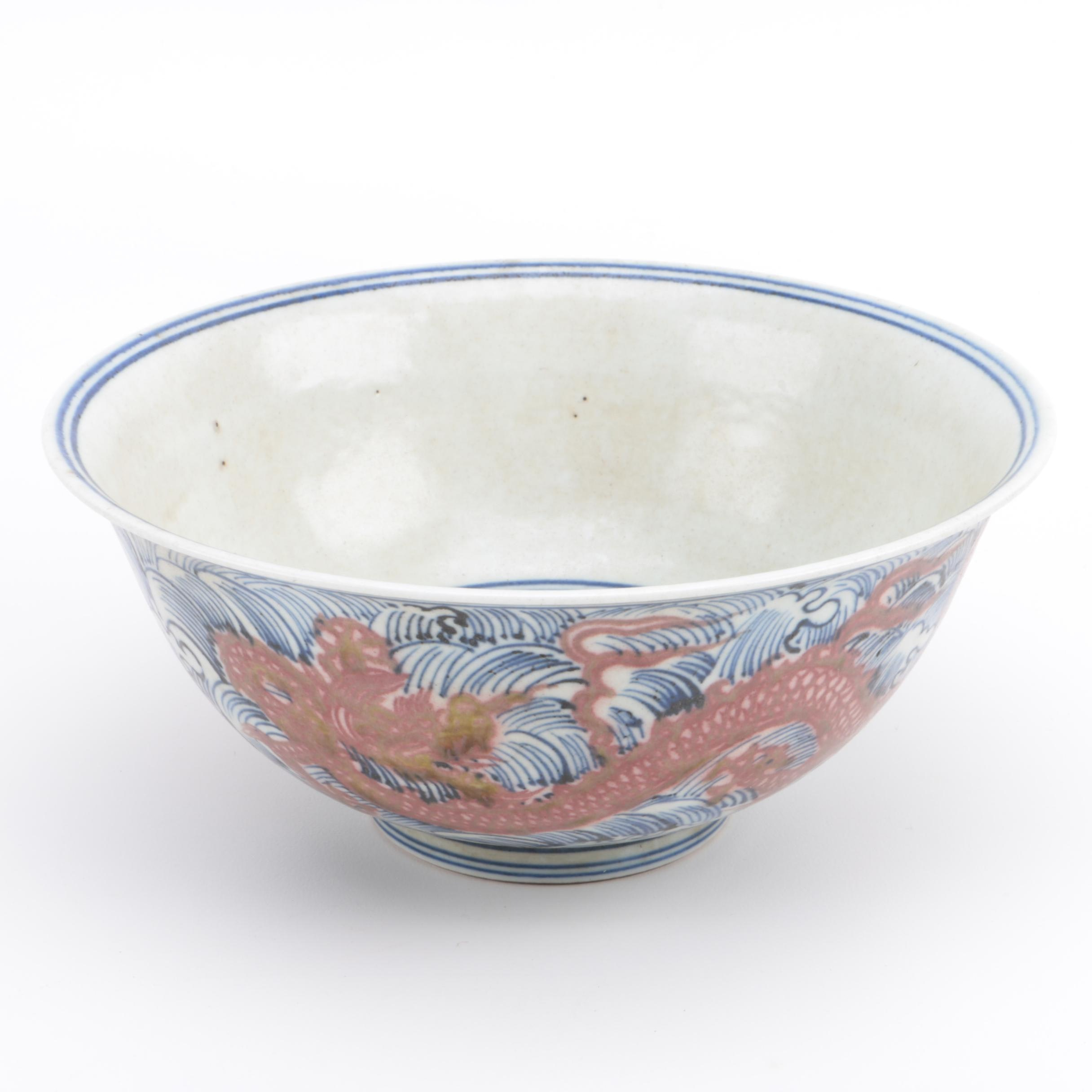 Chinese Red and Blue Dragon Motif Bowl