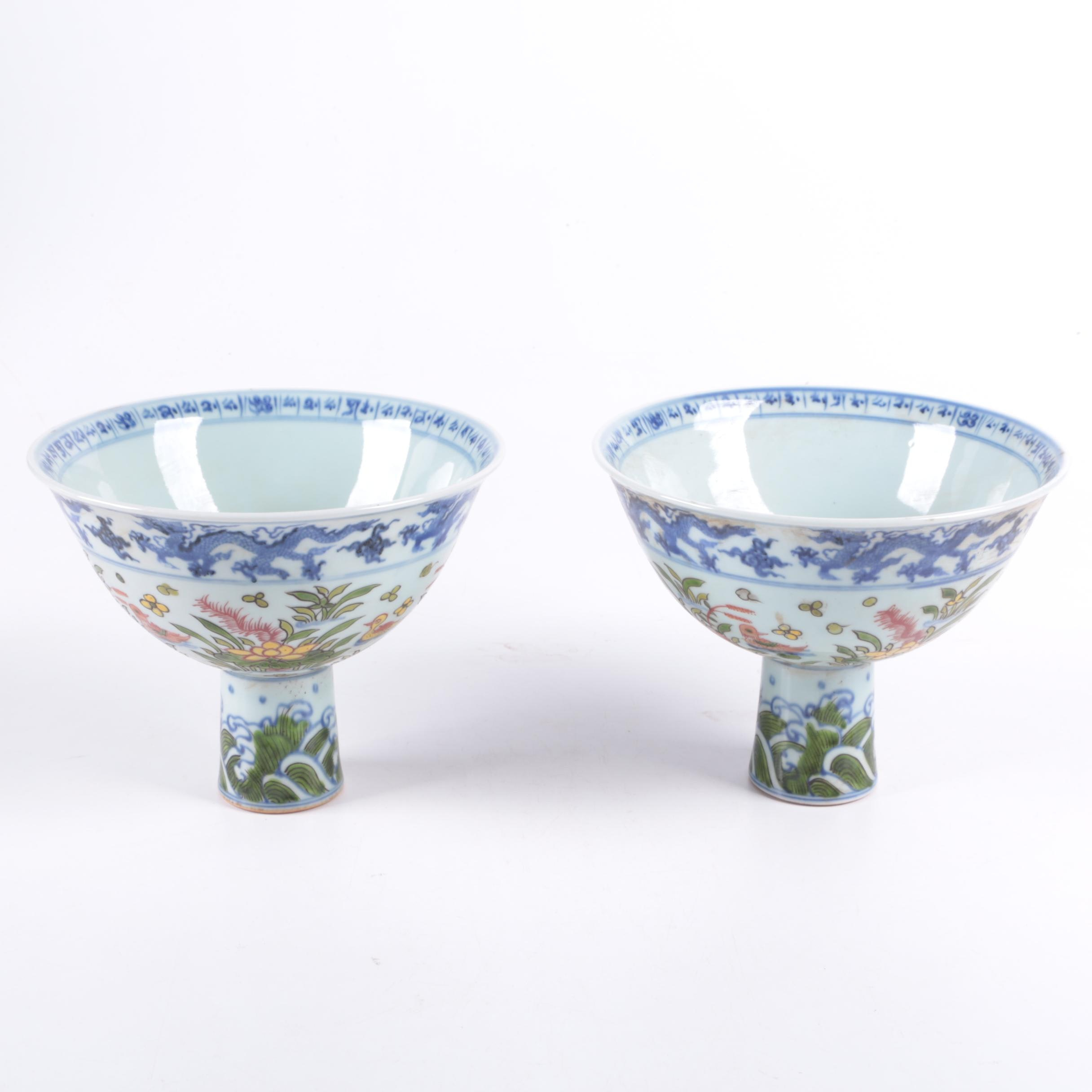 Pair of Chinese Tazza Pedestal Bowls