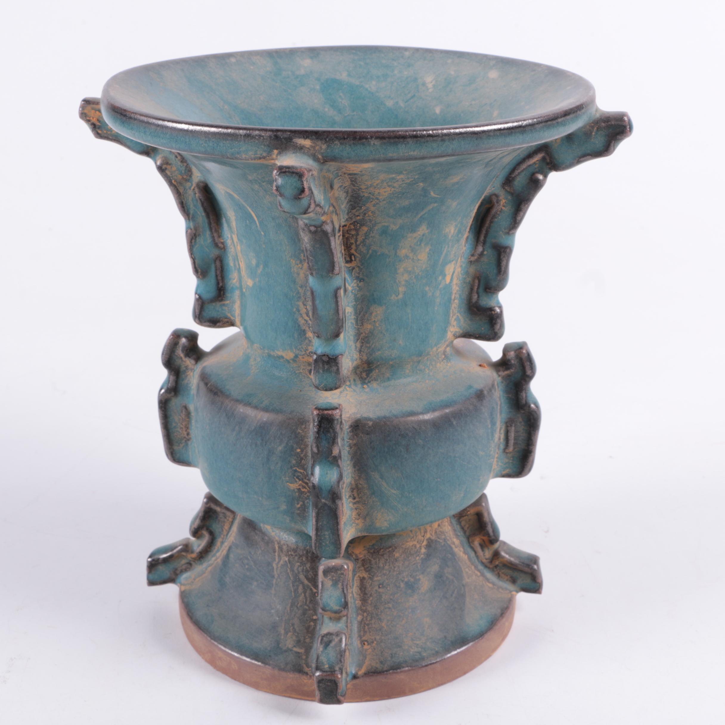 Chinese Redware Vase
