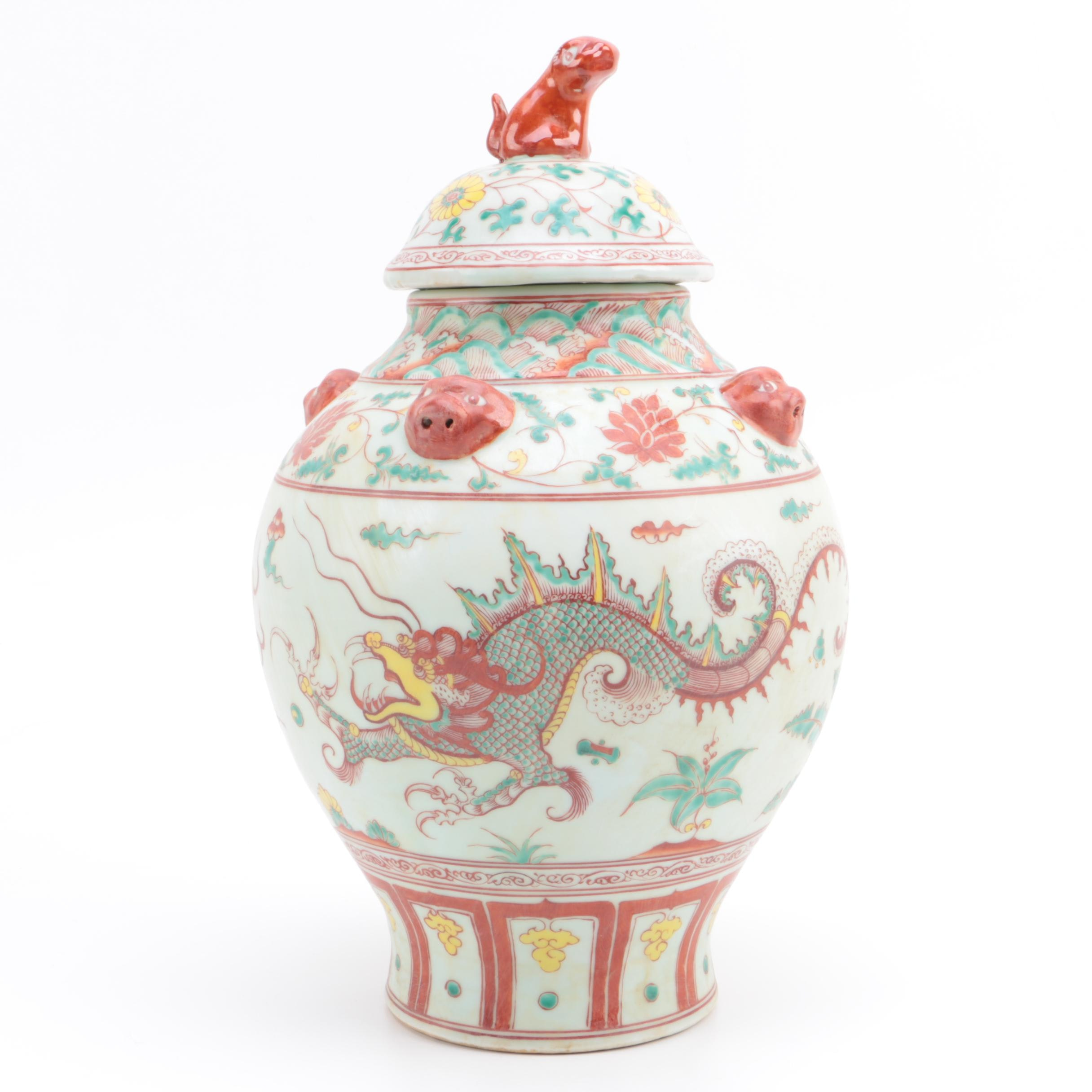 Chinese Ceramic Lidded Urn