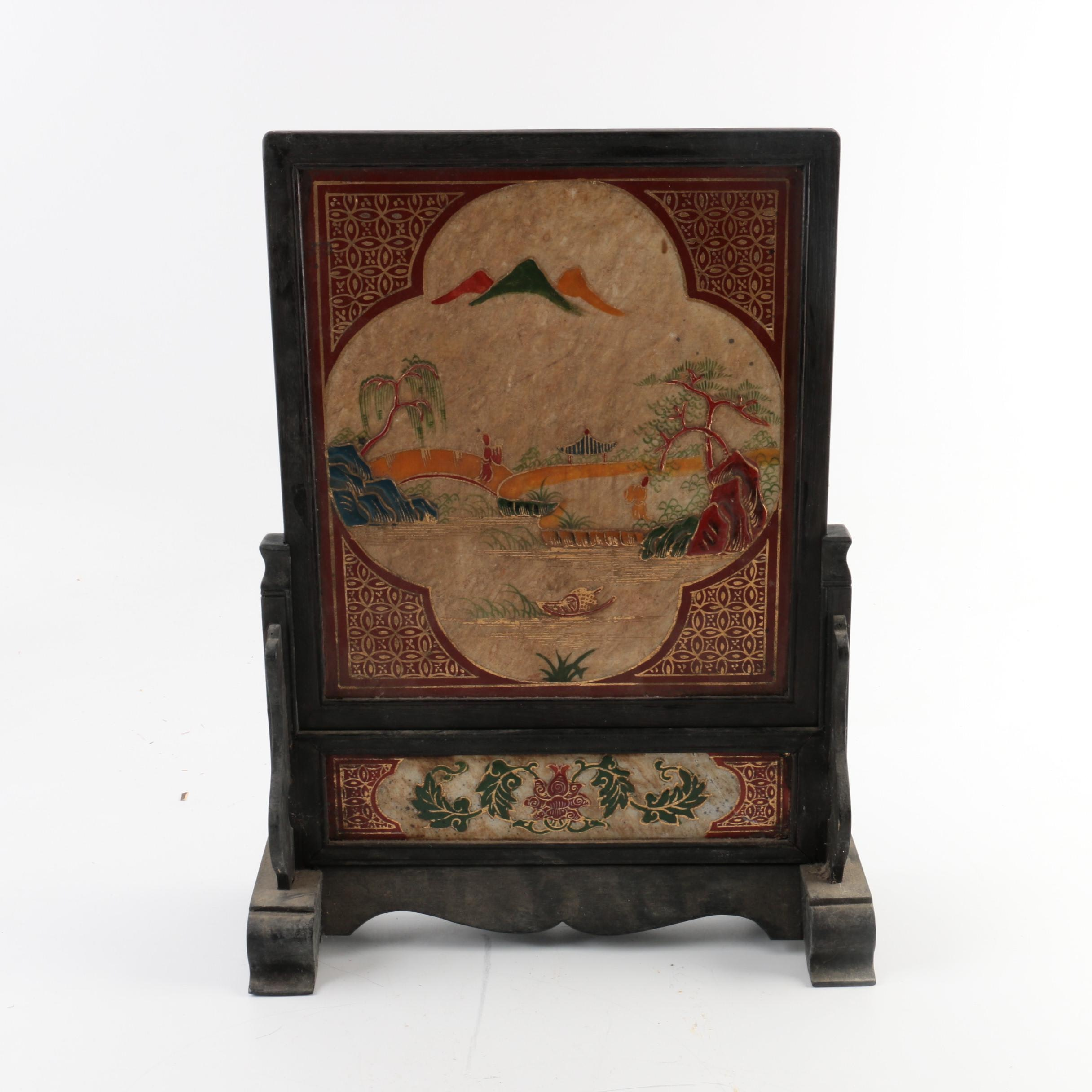 Chinese Decorative Wood Panel and Stand