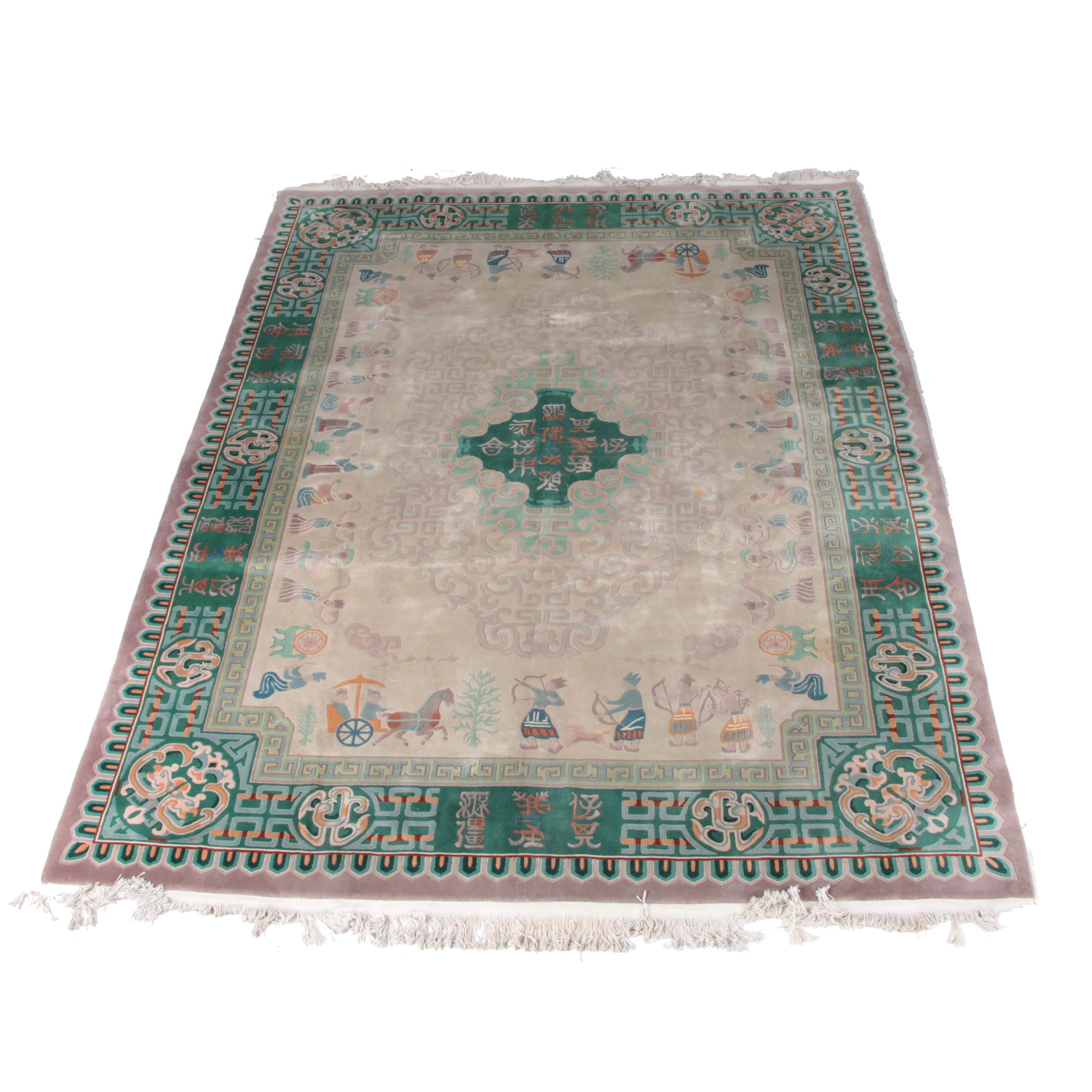 Large Hand-Knotted and Carved Chinese Pictorial Rug