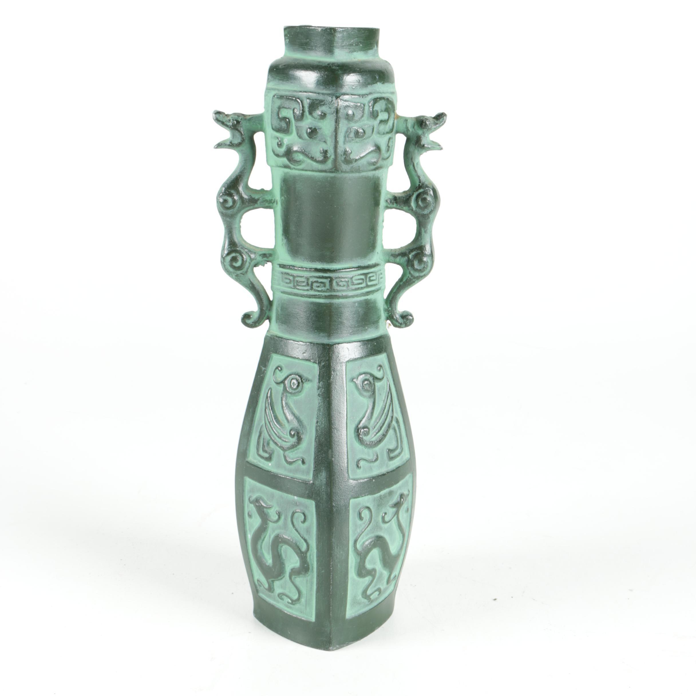 Asian Inspired Decorative Vase